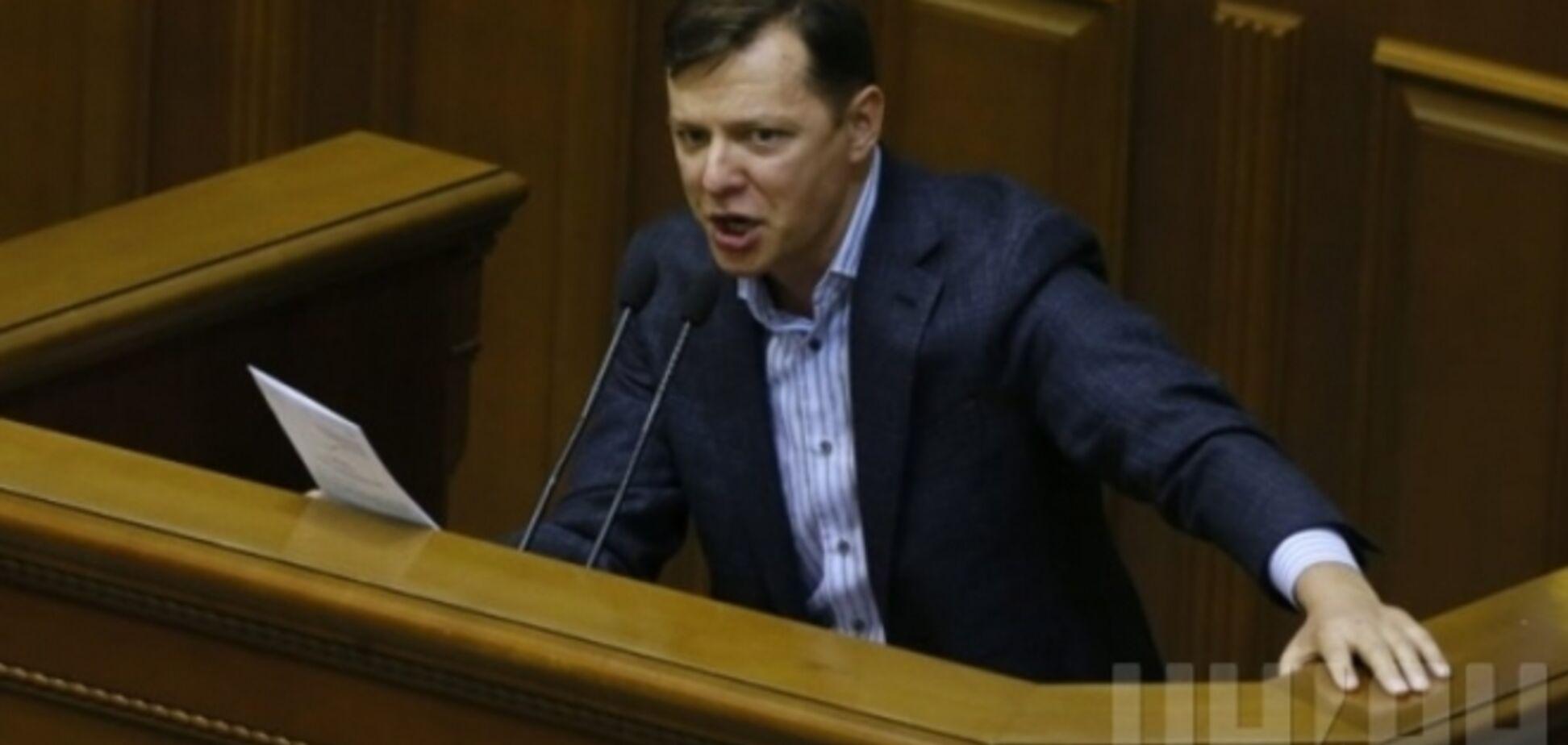 СМИ: Ляшко отсидел в тюрьме за мошенничество и был судим за клевету