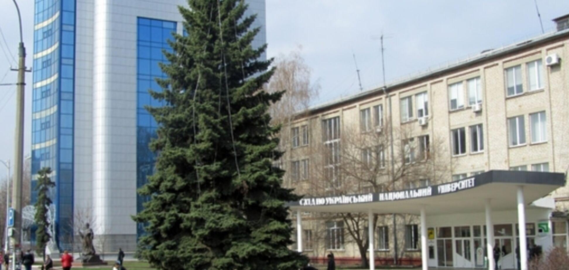 Еще один университет сбежал из 'Новороссии' в Украину