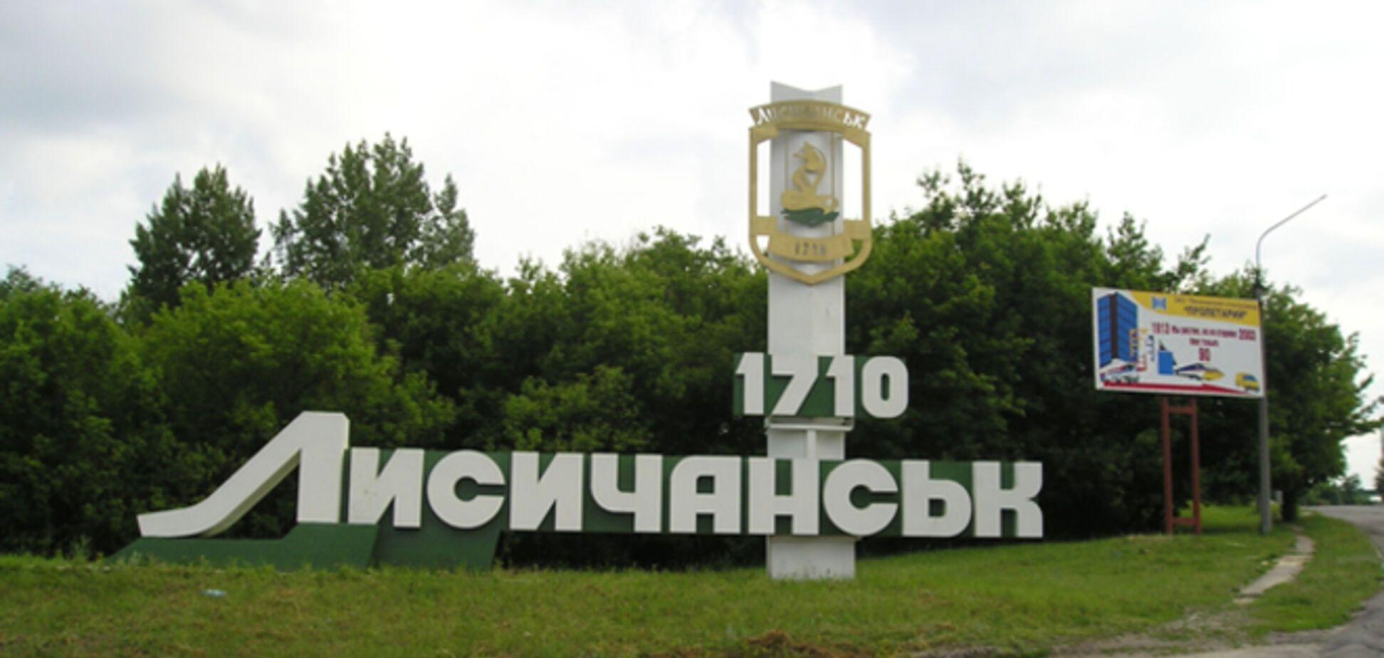 Сили АТО закрили в'їзд в Лисичанськ