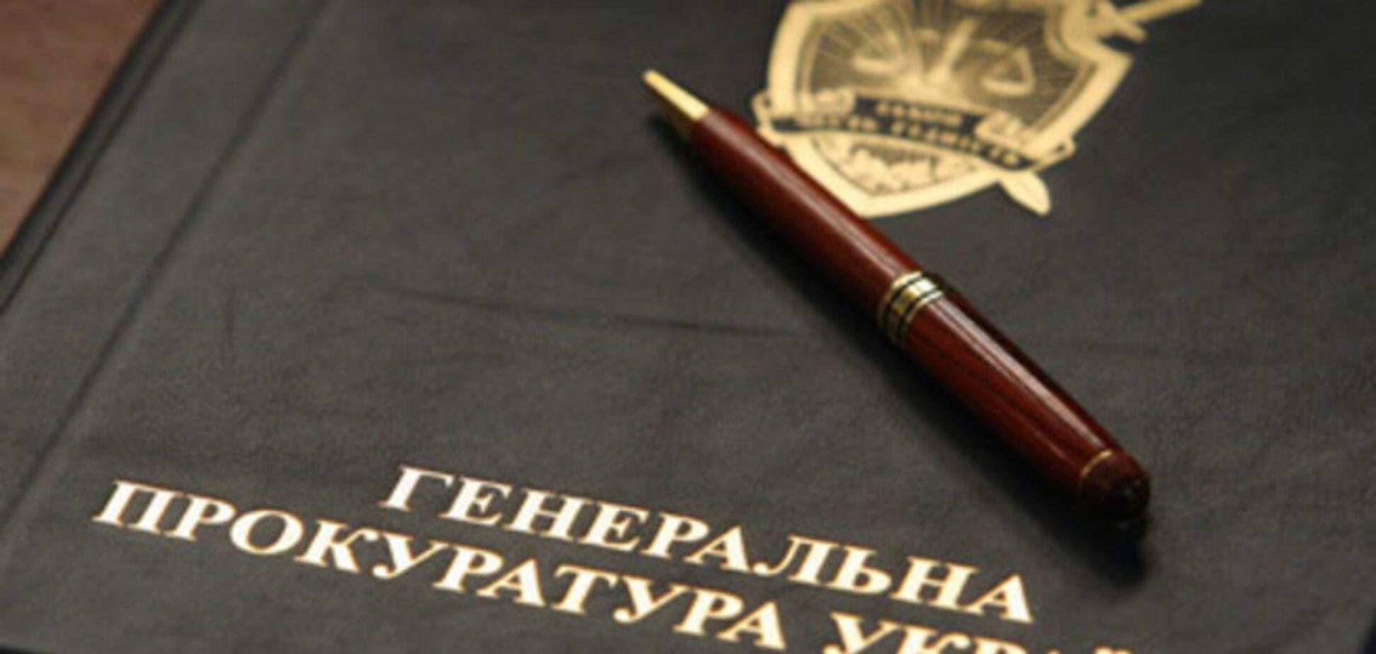 Наш ответ: Генпрокуратура возбудила дело против должностных лиц Следкома РФ за посягательство на суверенитет Украины