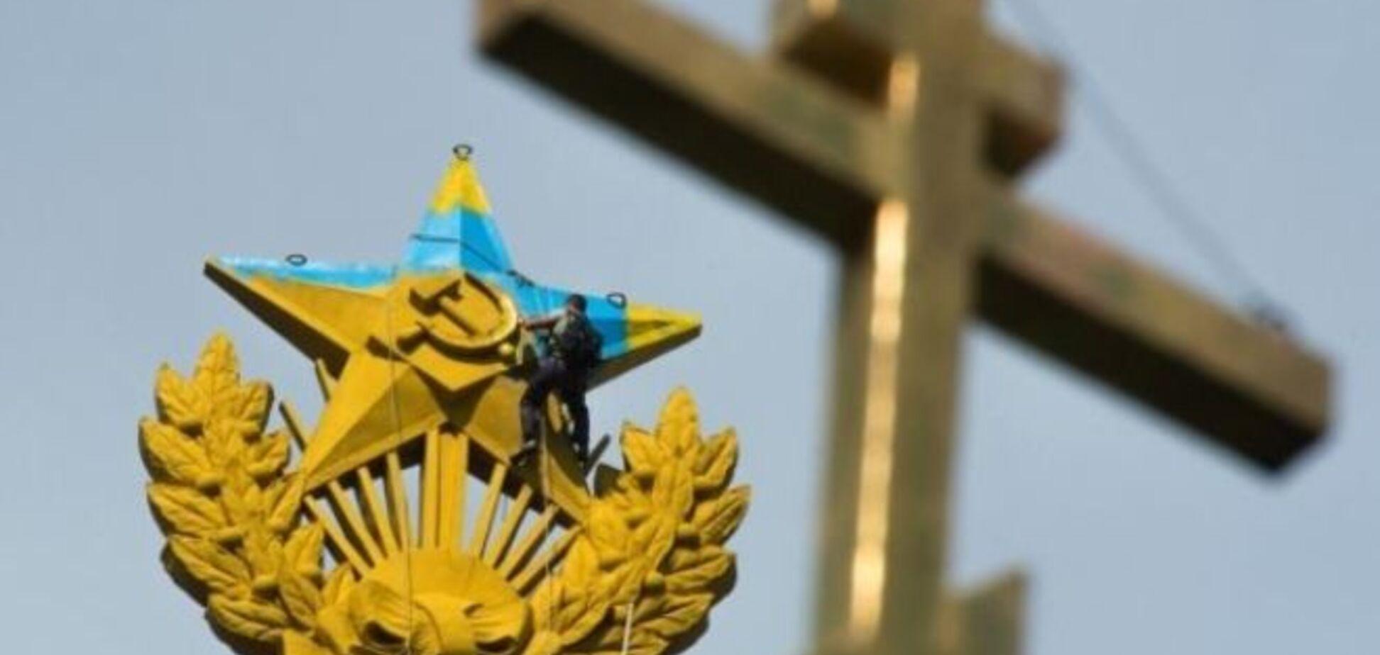 Руфер Мустанг показал доказательства 'осквернения' московской высотки