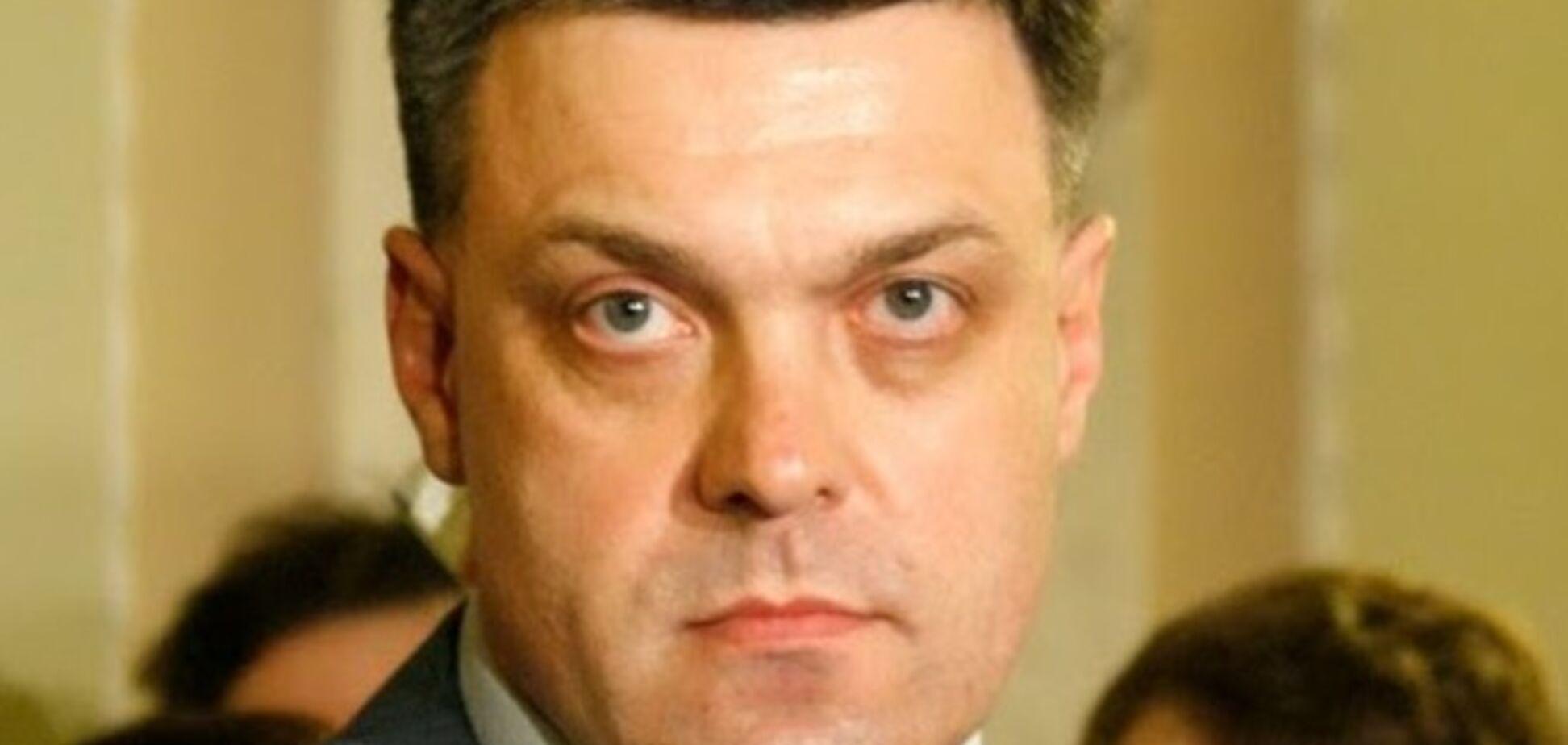 'Свобода' предложила лишать гражданства Украины за поддержку  сепаратизма