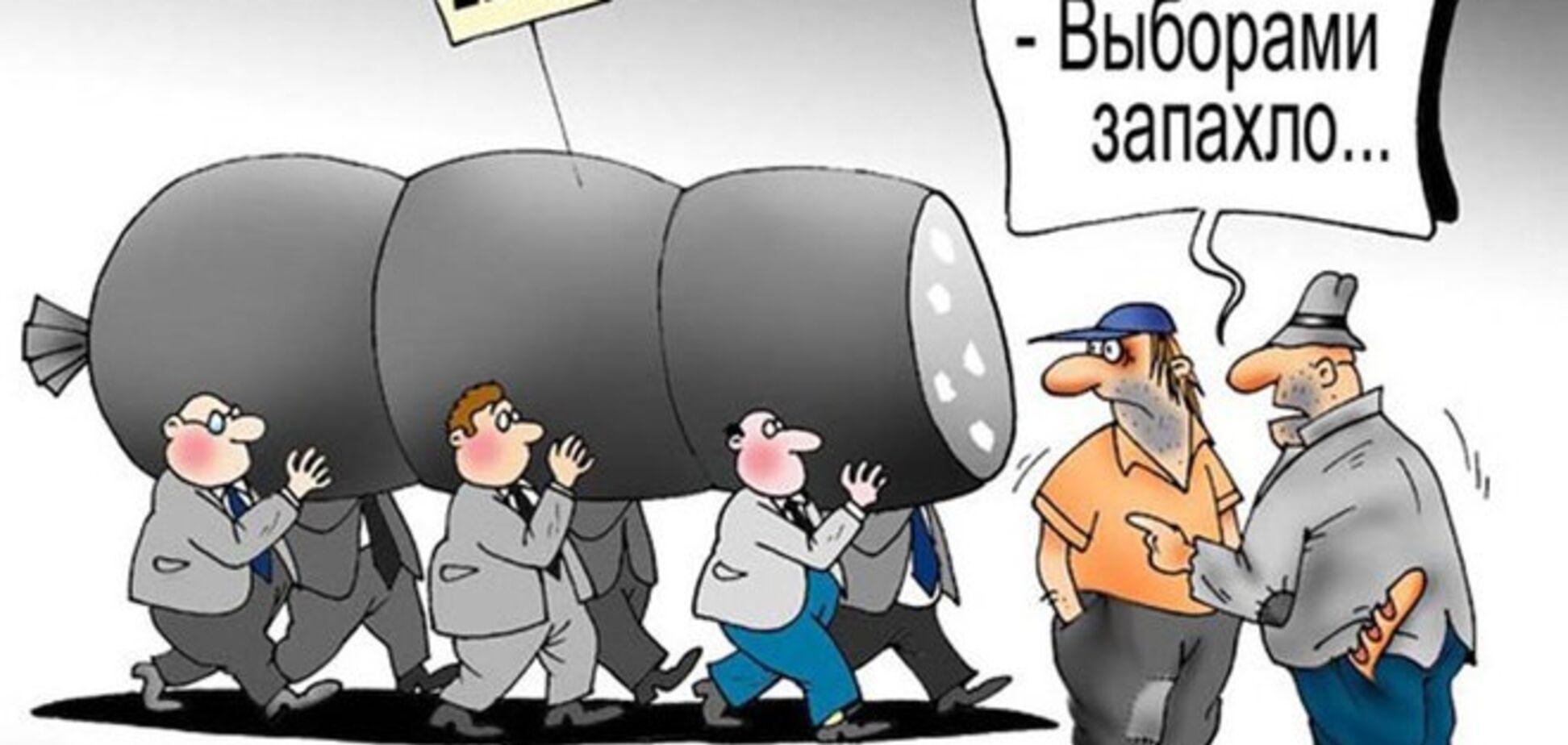 Харьковская прокуратура открыла уголовное производство из-за подкупа избирателей