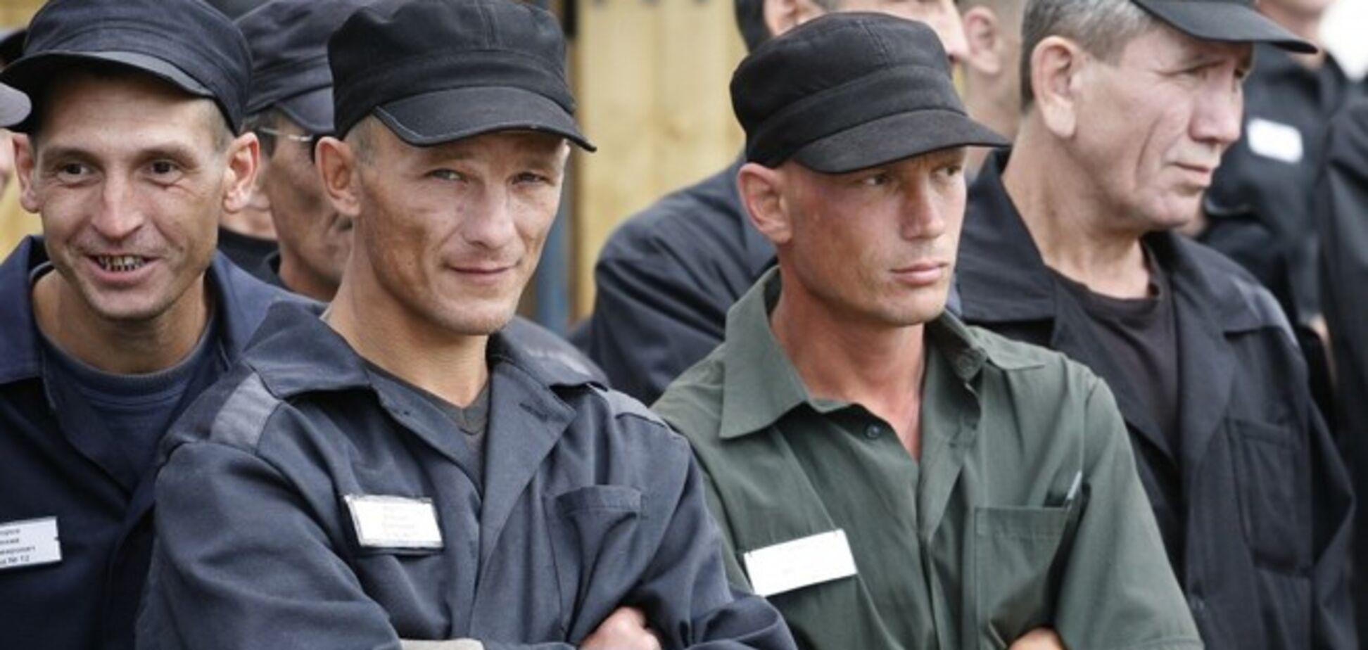 Украинские лагеря смерти: ЗОНА №58