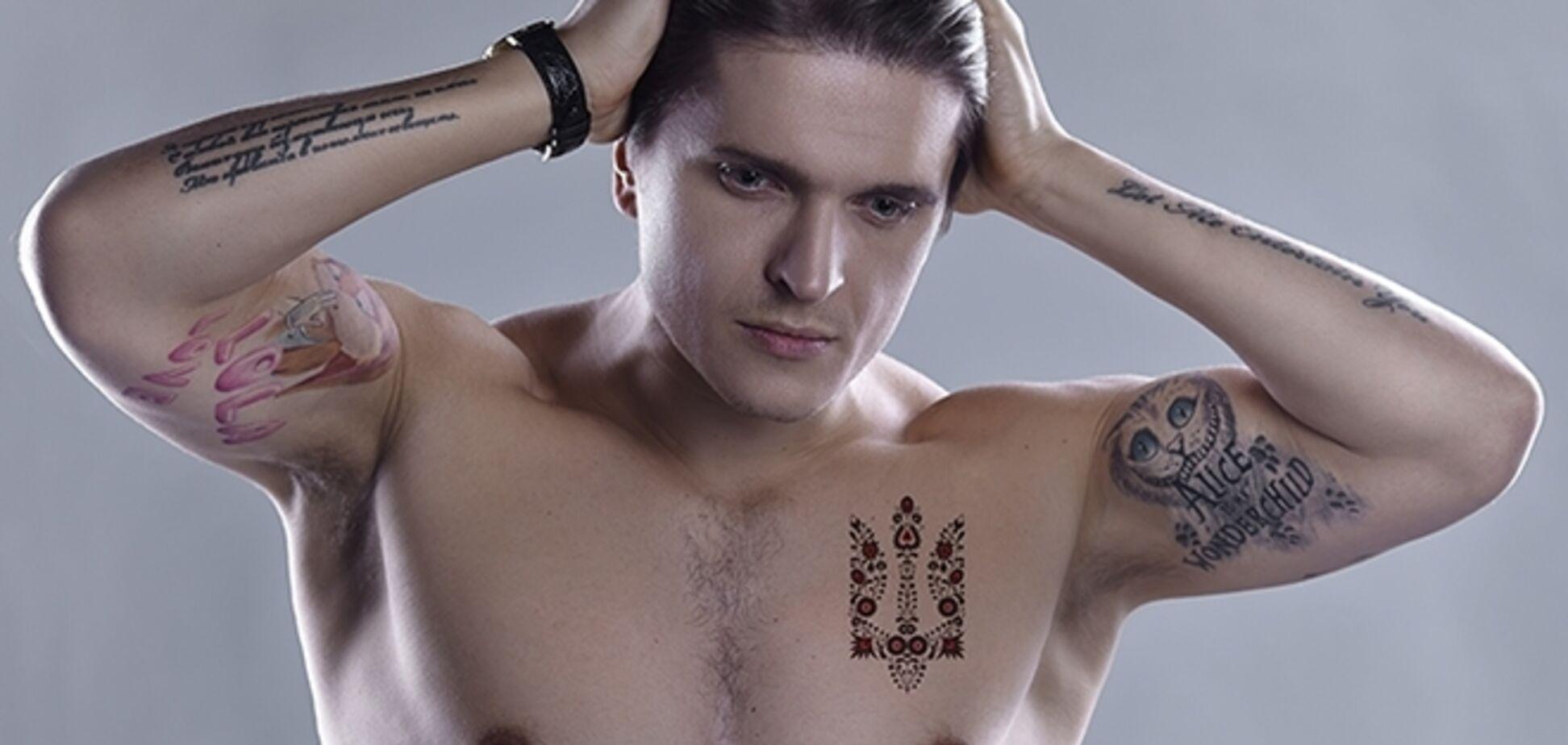 Украинские звезды показали свои тату: корабль, змея, трезубец…