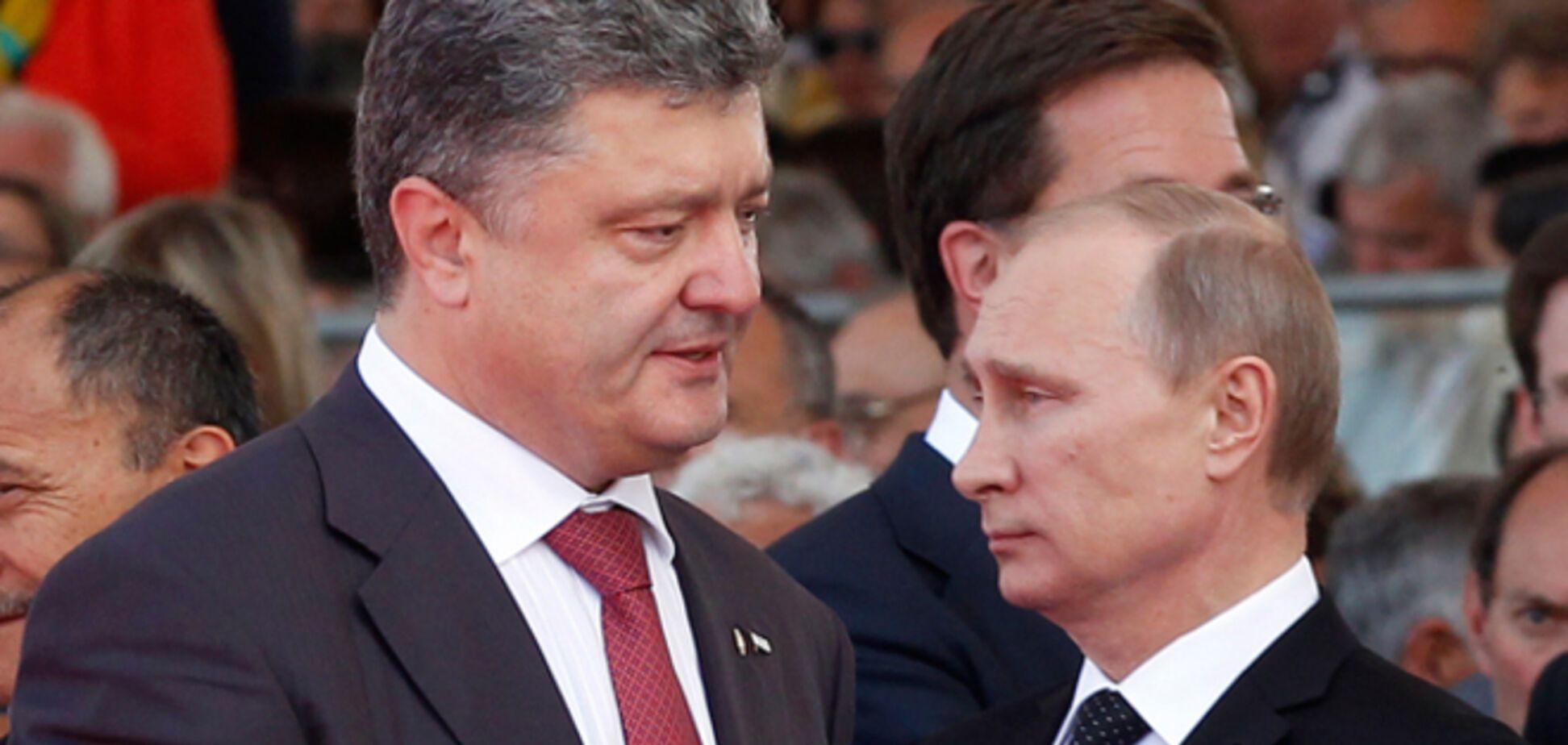 В АП поправились: Порошенко и Путин договорились о режиме прекращения огня на Донбассе