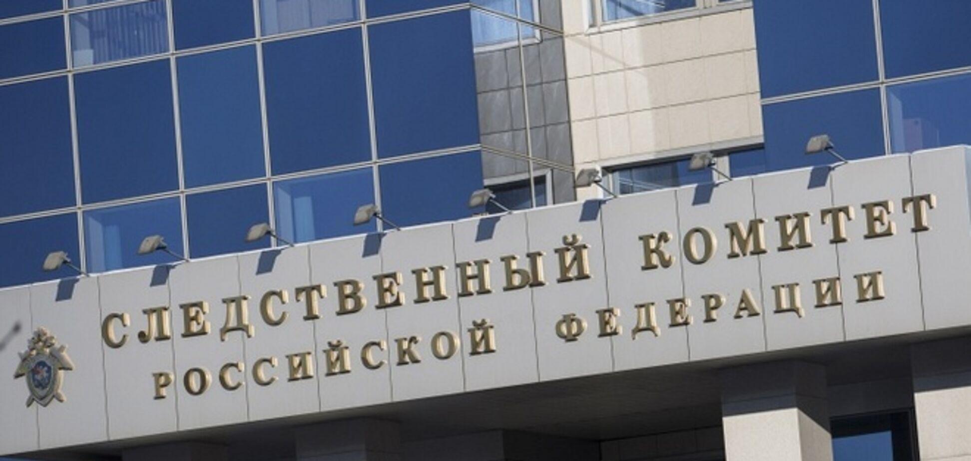 Следком РФ возмутила реакция Киева на 'уголовное дело о геноциде' на Донбассе