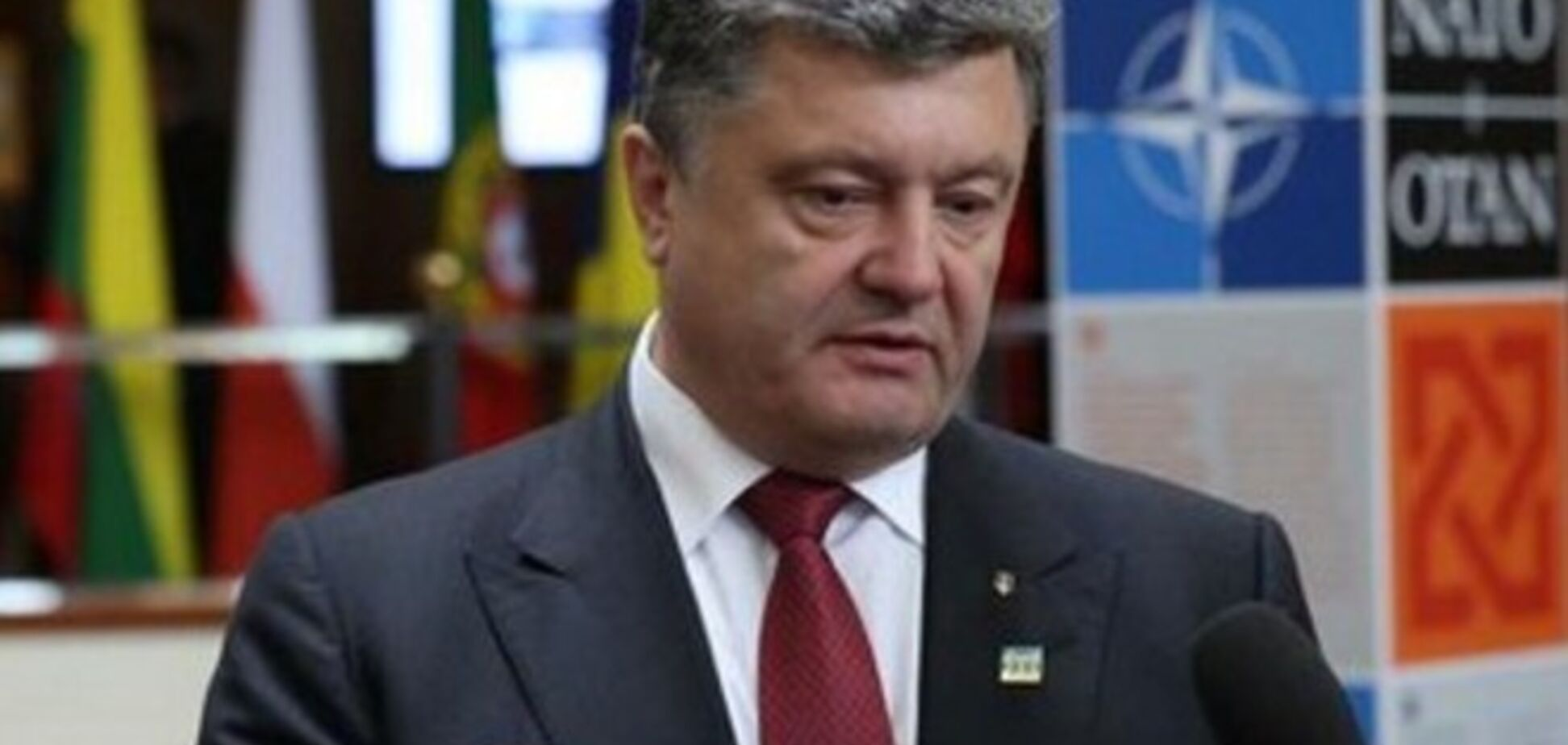 Порошенко розповів, що стане початком мирного процесу на Донбасі