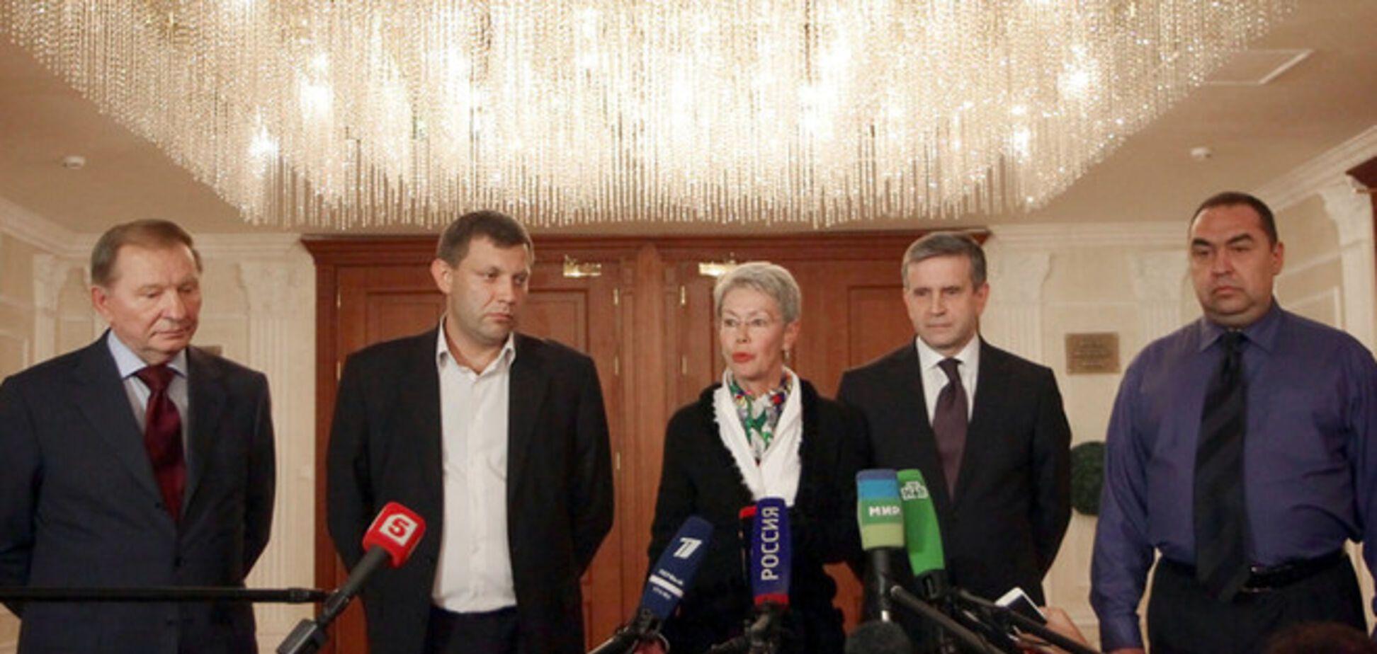 ОБСЕ обнародовала 12 пунктов минских договоренностей