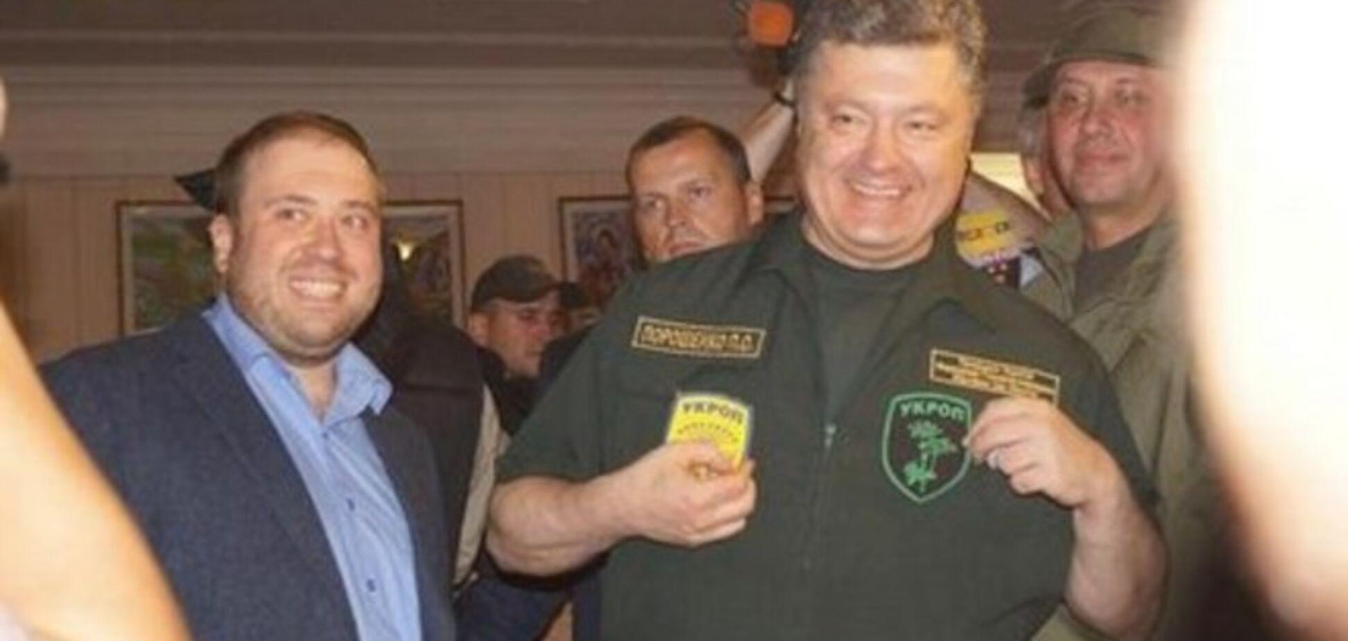 Порошенко официально стал 'укропом' в Мариуполе