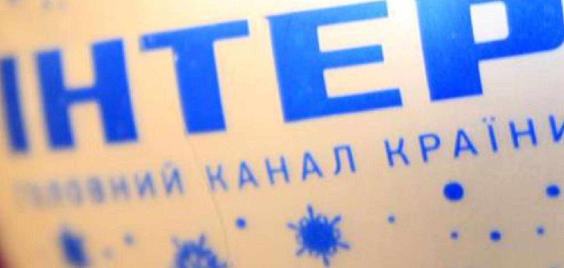 Нацсовет по телевидению займется 'пророссийским' Новым годом на 'Интере'