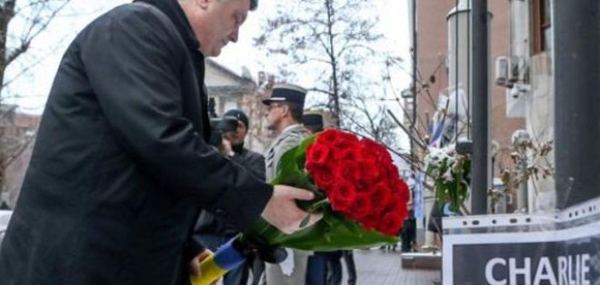 Порошенко прибыл в Париж на марш единства и  памяти