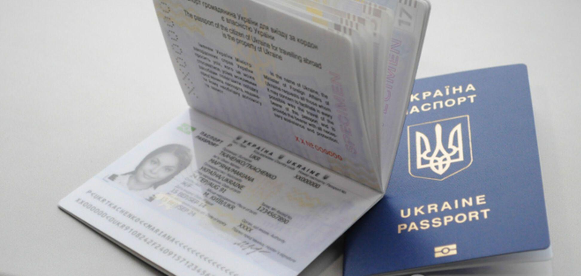 В Киеве появились очереди за биометрическими паспортами