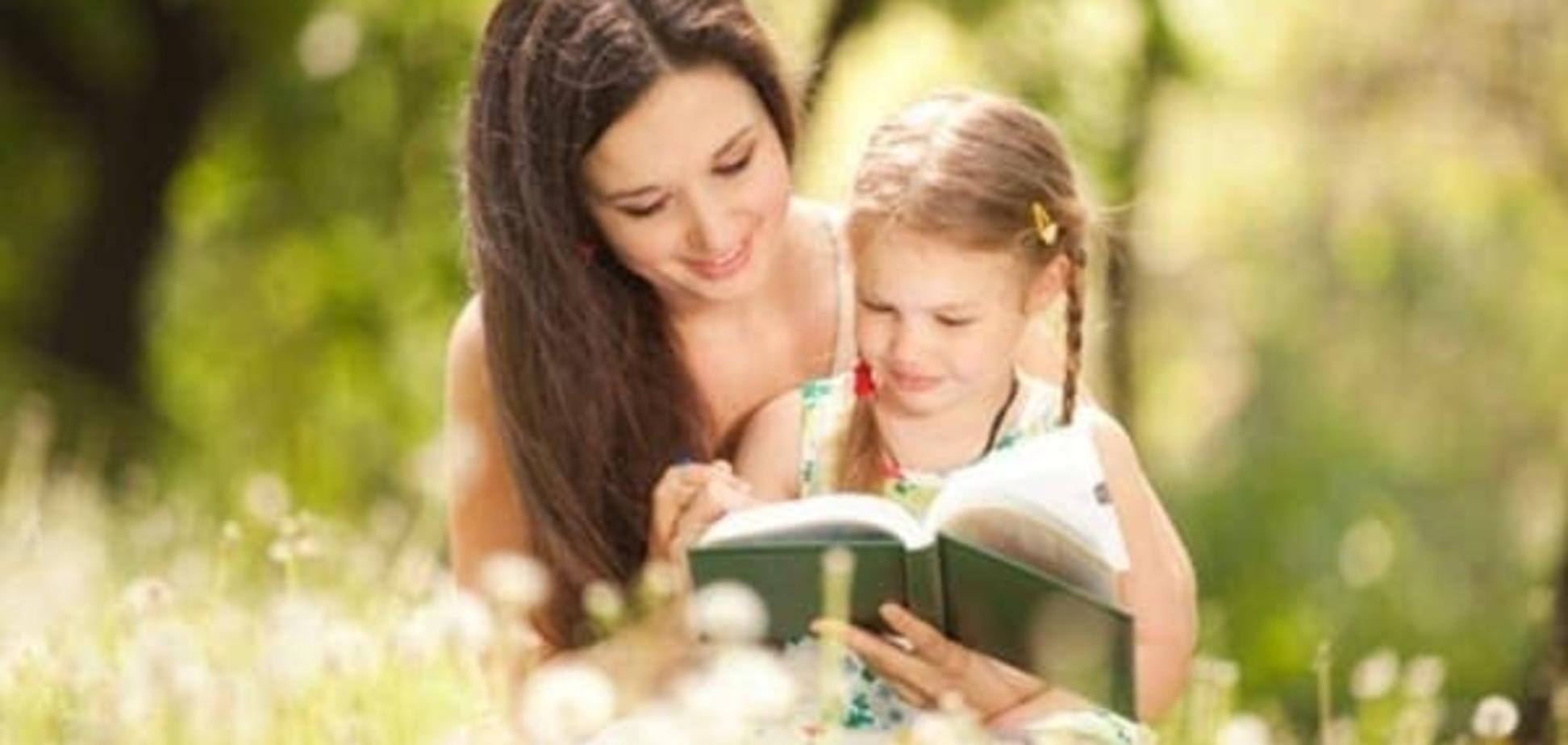 Книги своими руками – вместе с детьми: на бумаге и на компьютере
