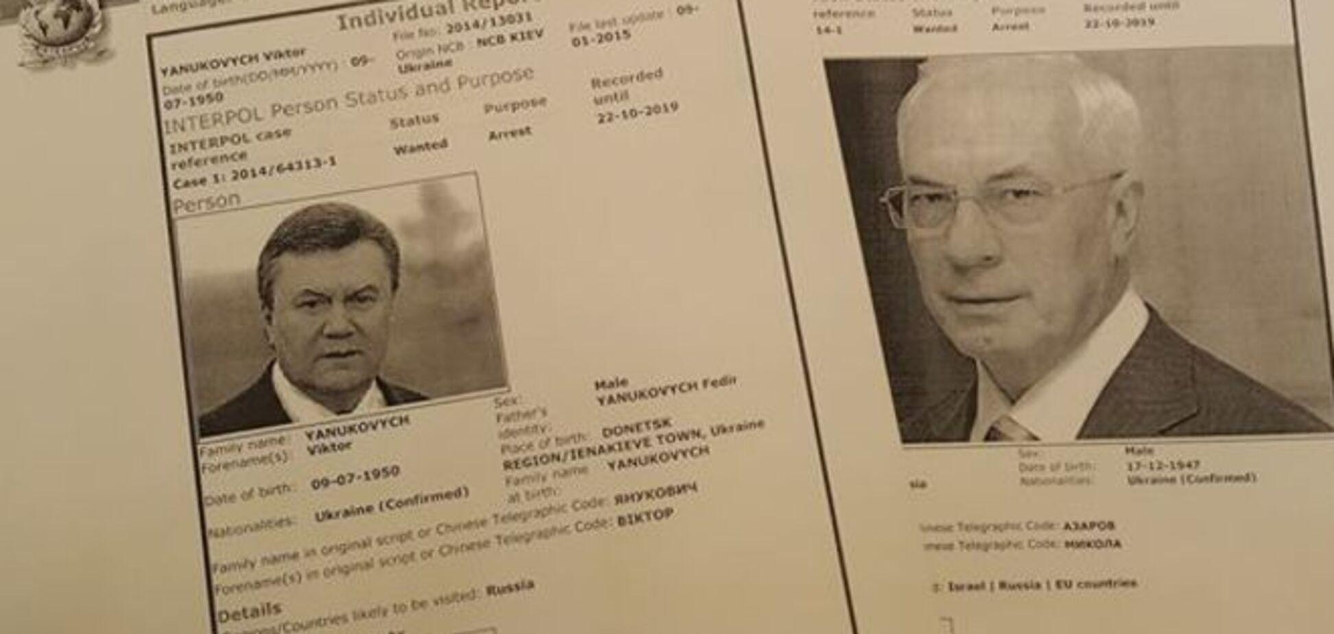 Интерпол, наконец, объявил в международный розыск Януковича, Азарова и Богатыреву
