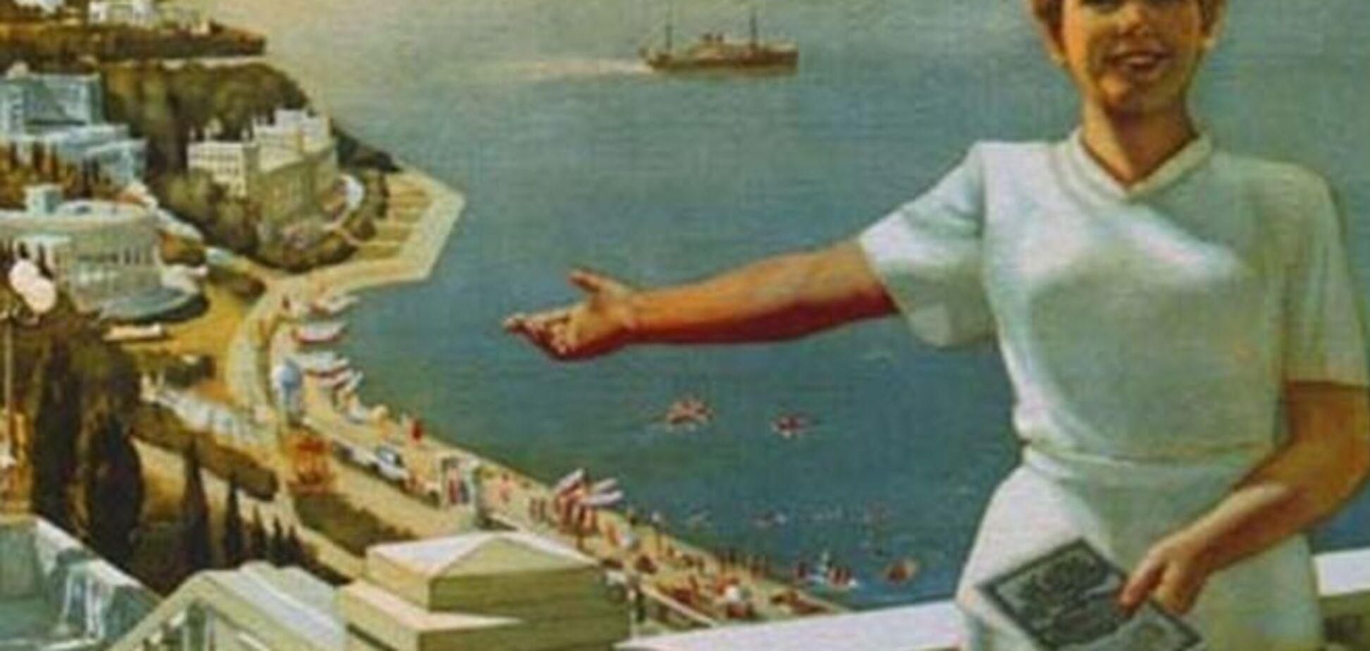 О СССР принято рассуждать крайностями