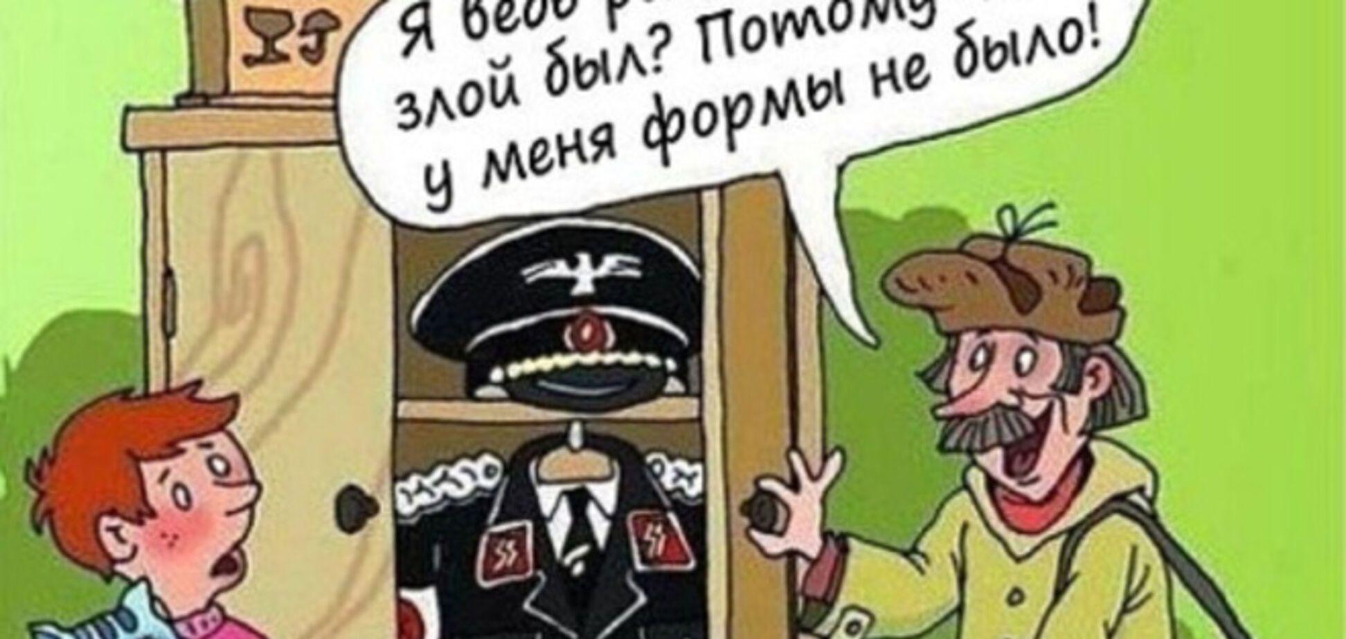 У мережі з'явилися фотожаби на 'нацистську форму' 'Пошти Росії'