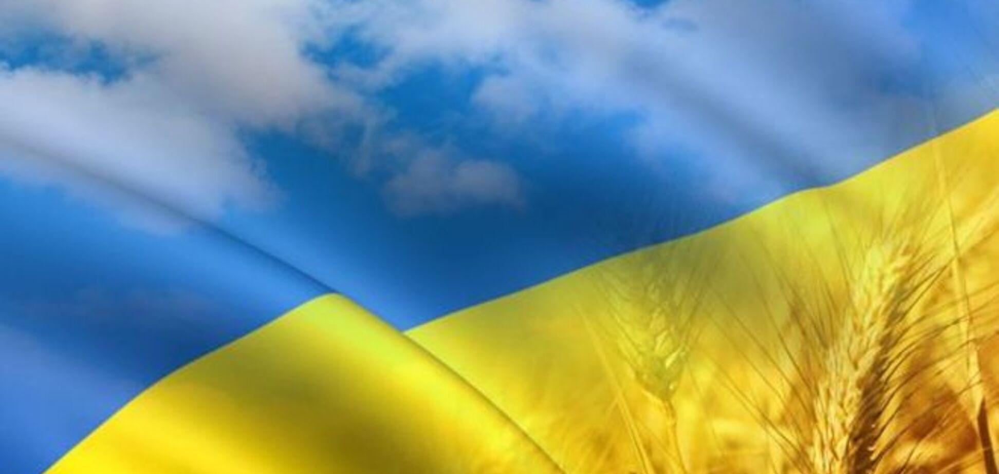'Федеративная Республика Украина' - звучит?
