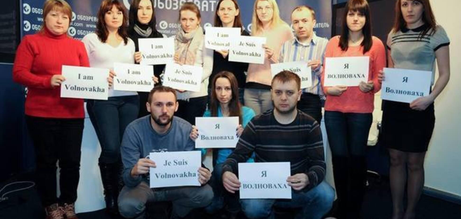 Я - Волноваха: 'Обозреватель' закликає українців вийти на Марш солідарності