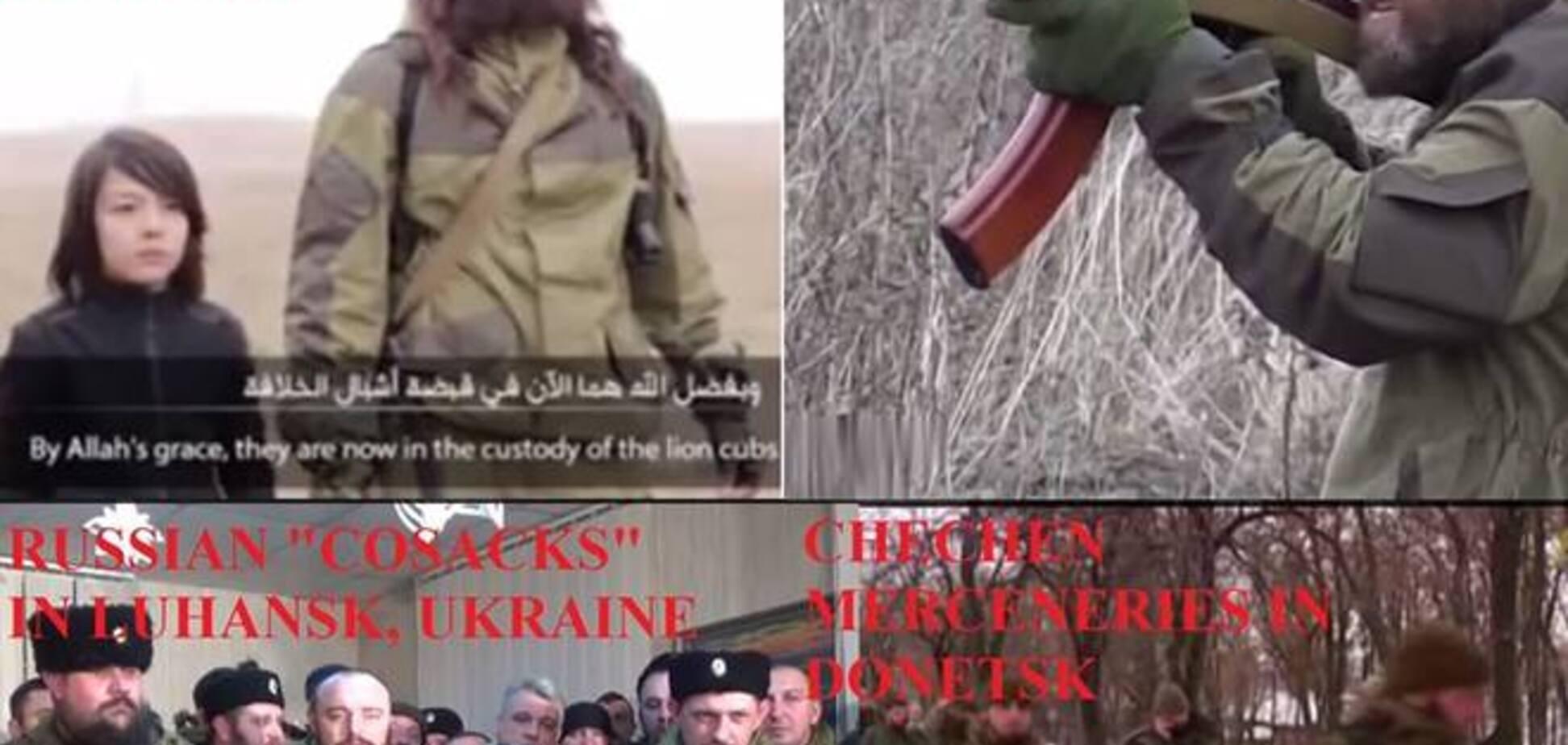 Террористы 'Исламского государства' и 'ДНР' носят одинаковую форму: фотодоказательства