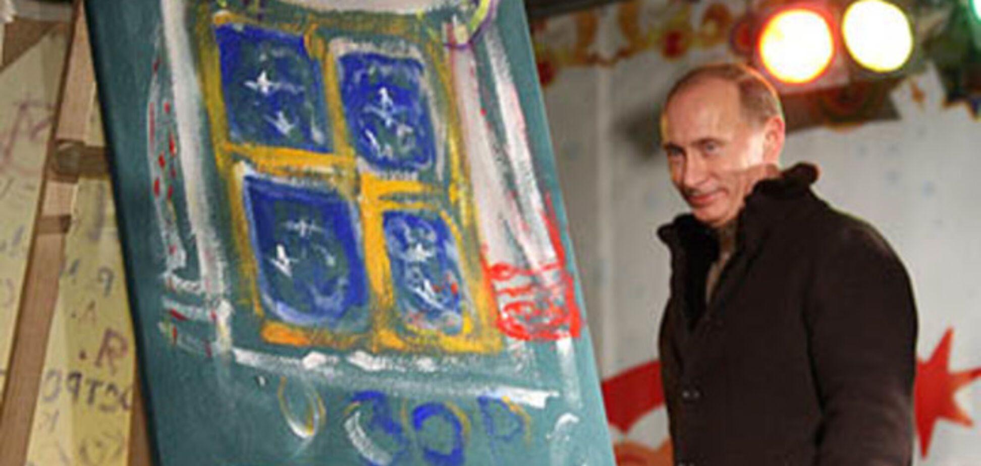 Психотерапевт рассказала, почему Путин нарисовал картину в сине-желтых тонах