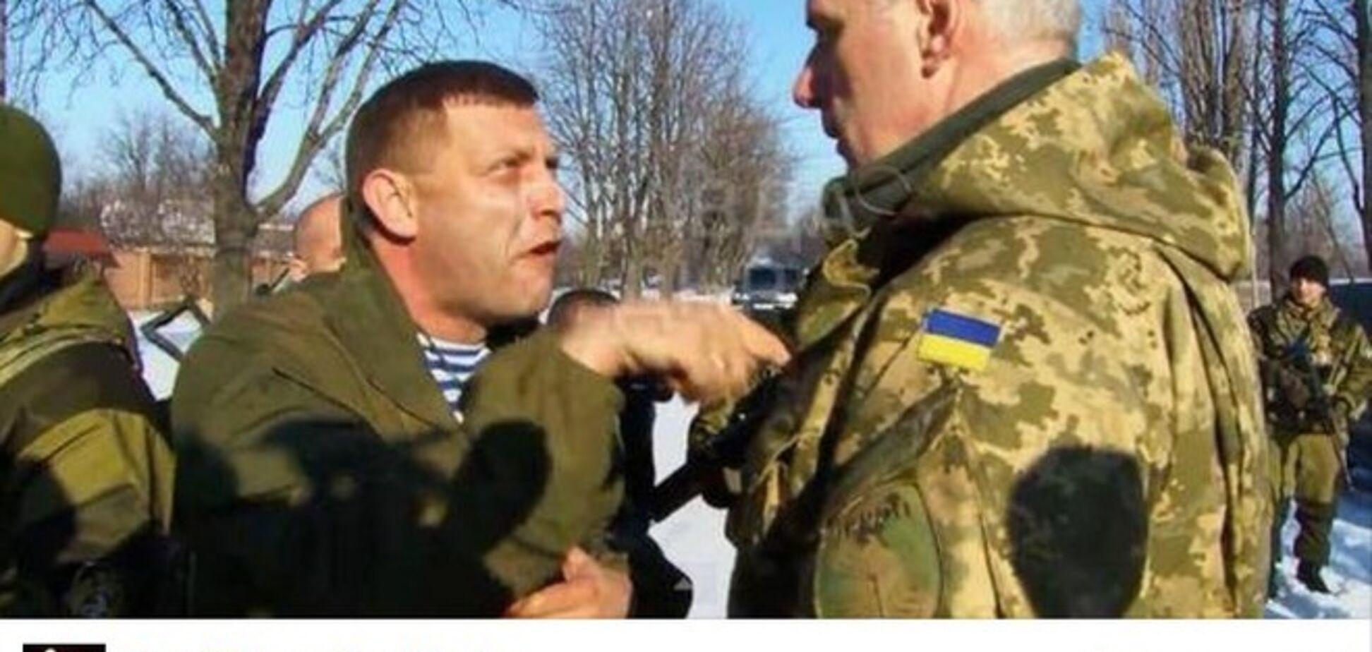 Захарченко, що нахамив українській офіцеру, став мавпою і півнем: фотожаби