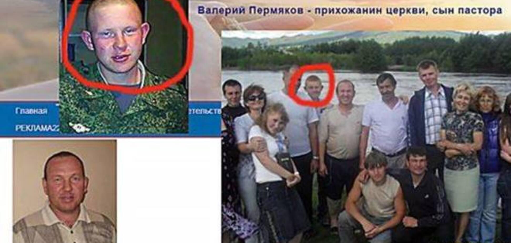 Убийца армянской семьи оказался сыном пастора церкви 'Вера, Надежда, Любовь'