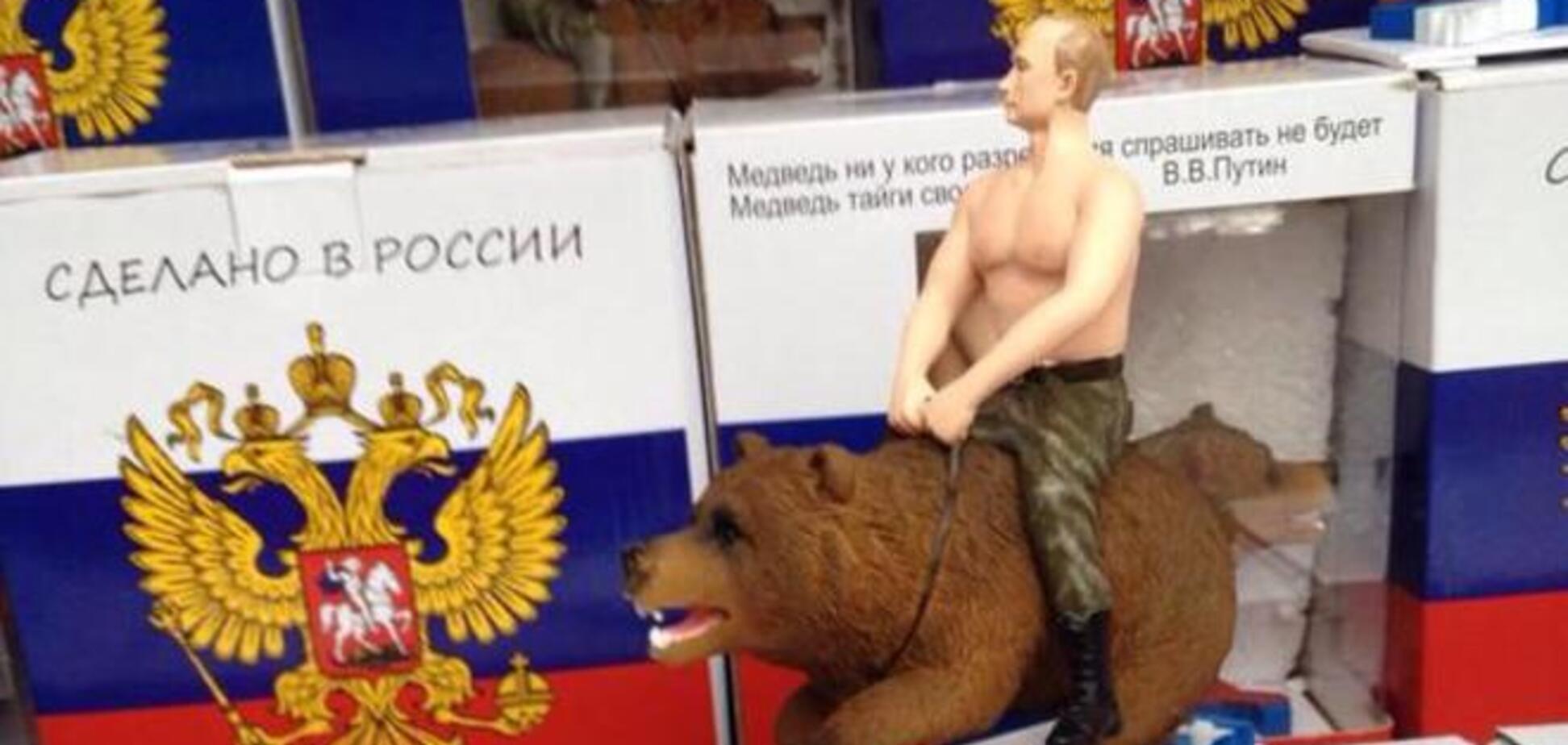 В России продают голого Путина на медведе: фотофакт