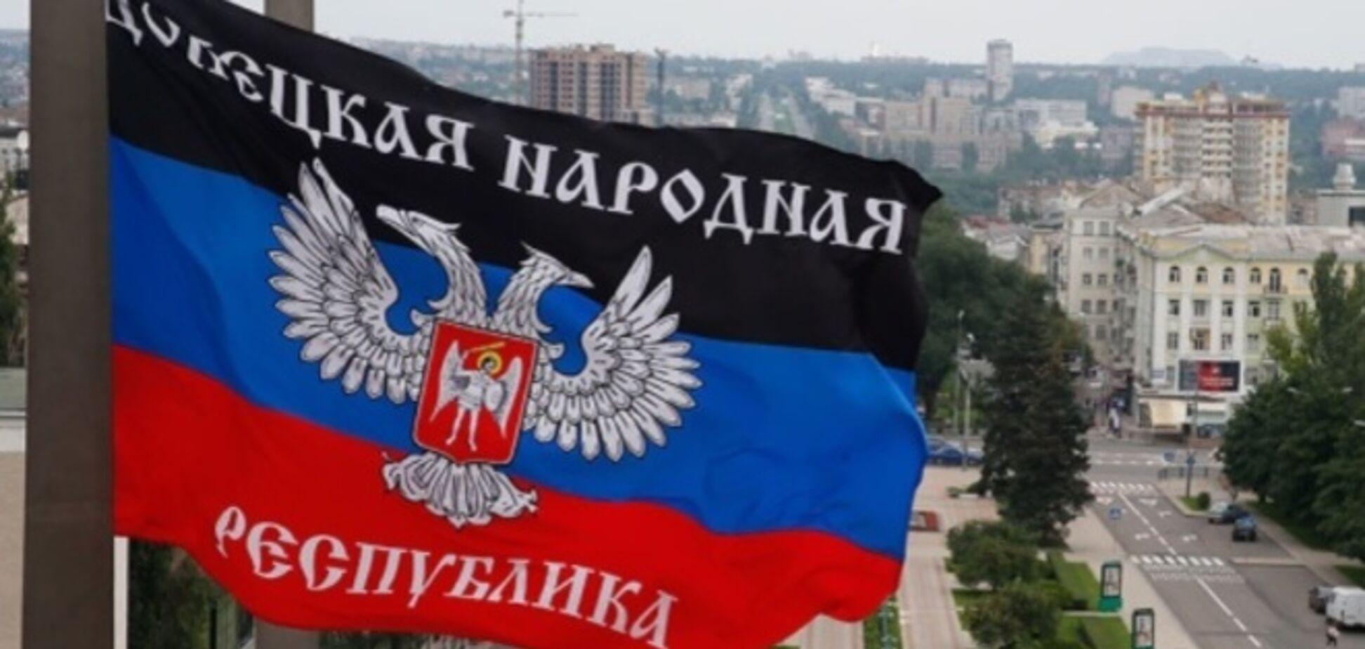 Военный эксперт рассказал, что будет, когда 'ДНР' признают террористической организацией