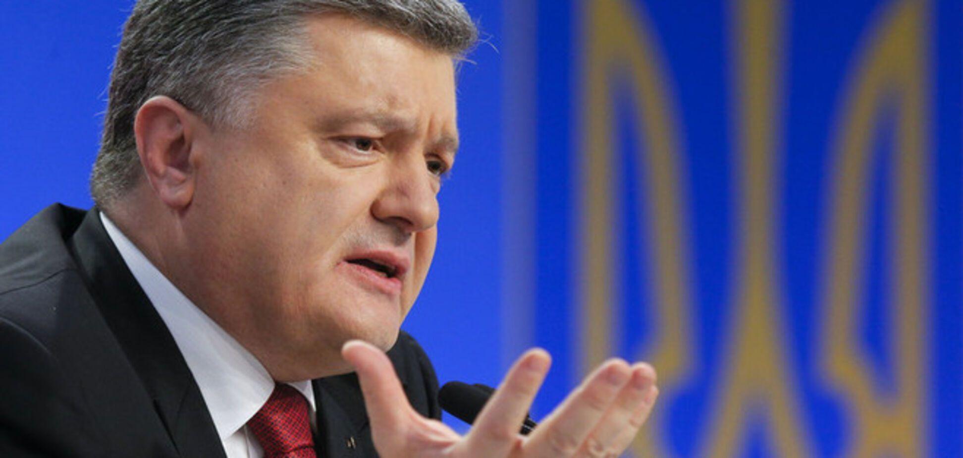 Порошенко хочет видеть Россию в ЕС