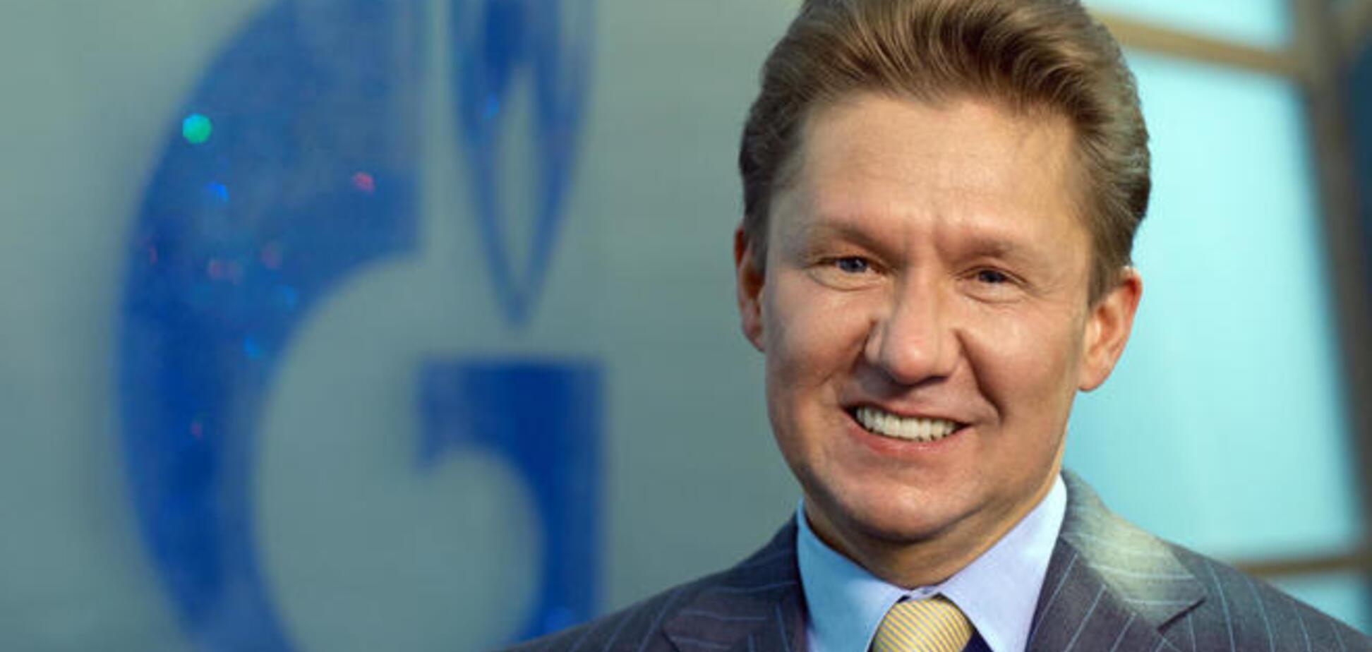 'Газпром' лишает Украину скидки и заявил о $2,5 млрд долга