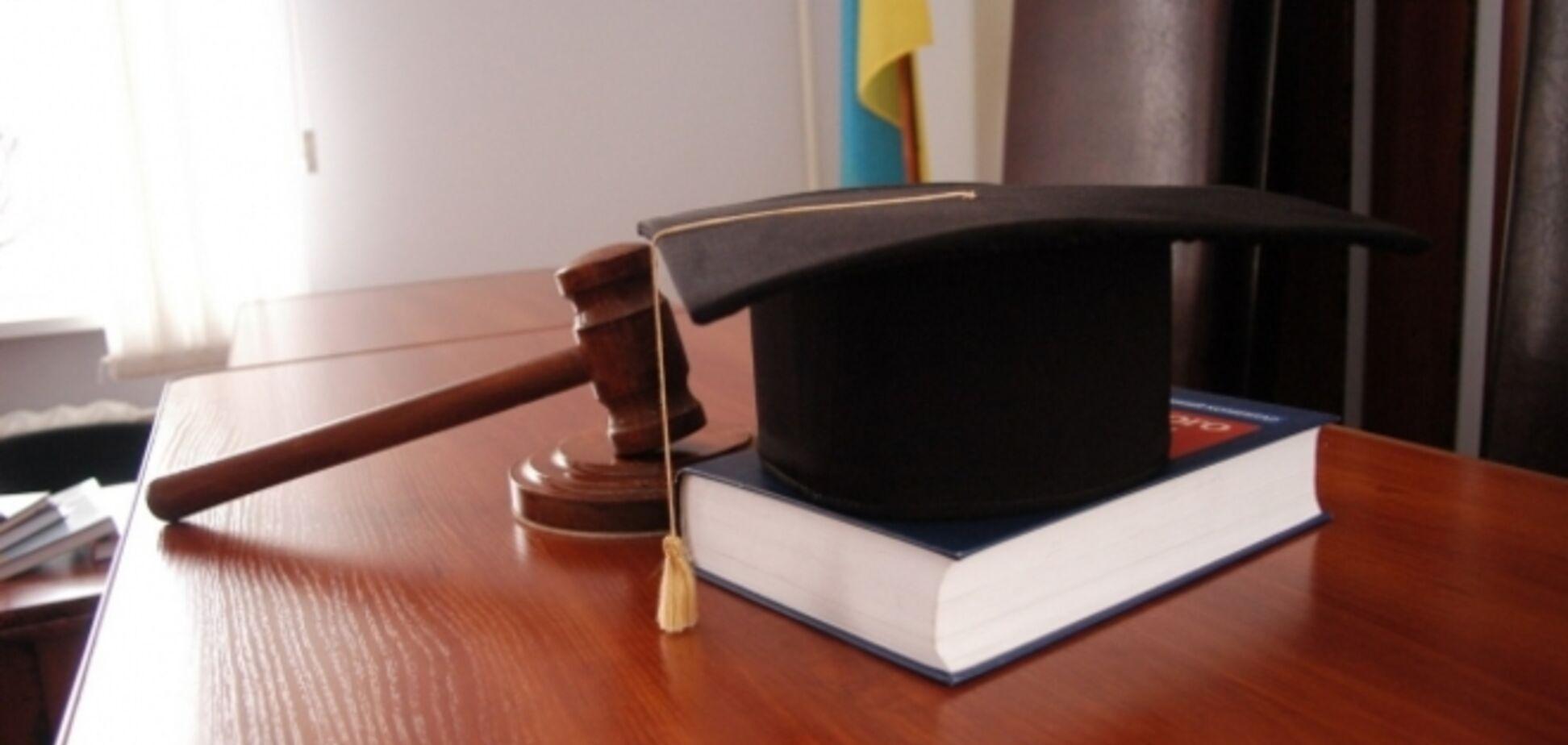 На Донетчине 13 судей заподозрили в 'сотрудничестве' с 'ДНР'