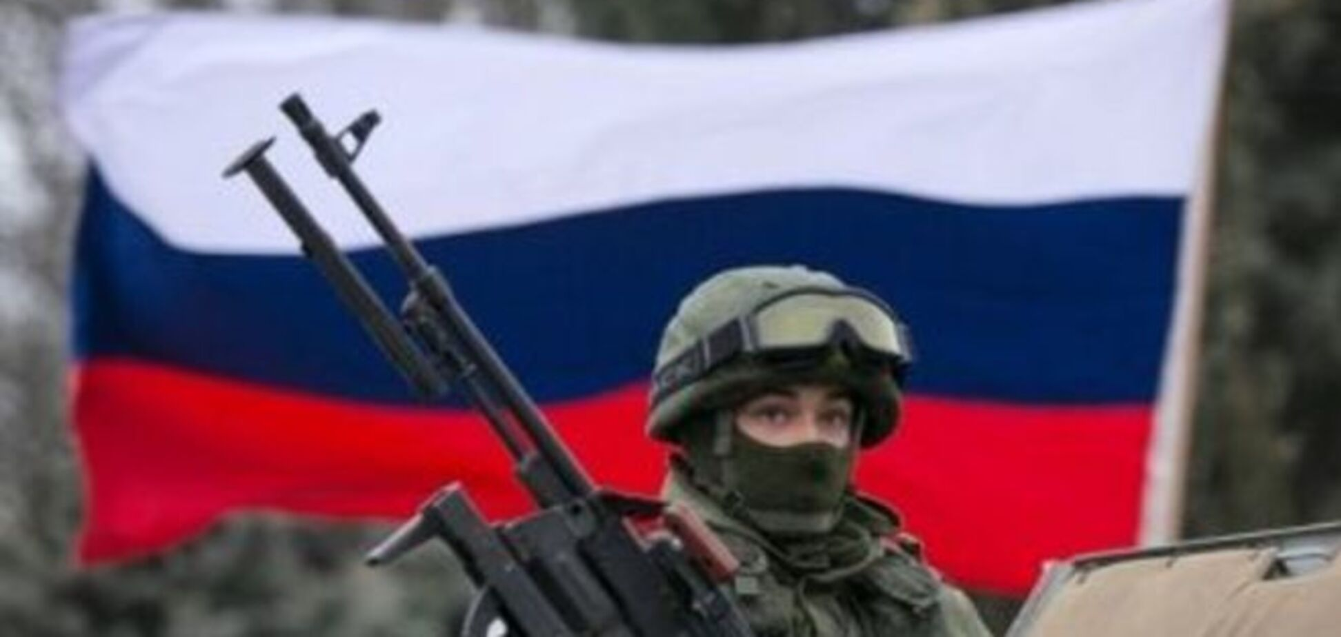 Российская армия на территорию Украины зайдет постепенно