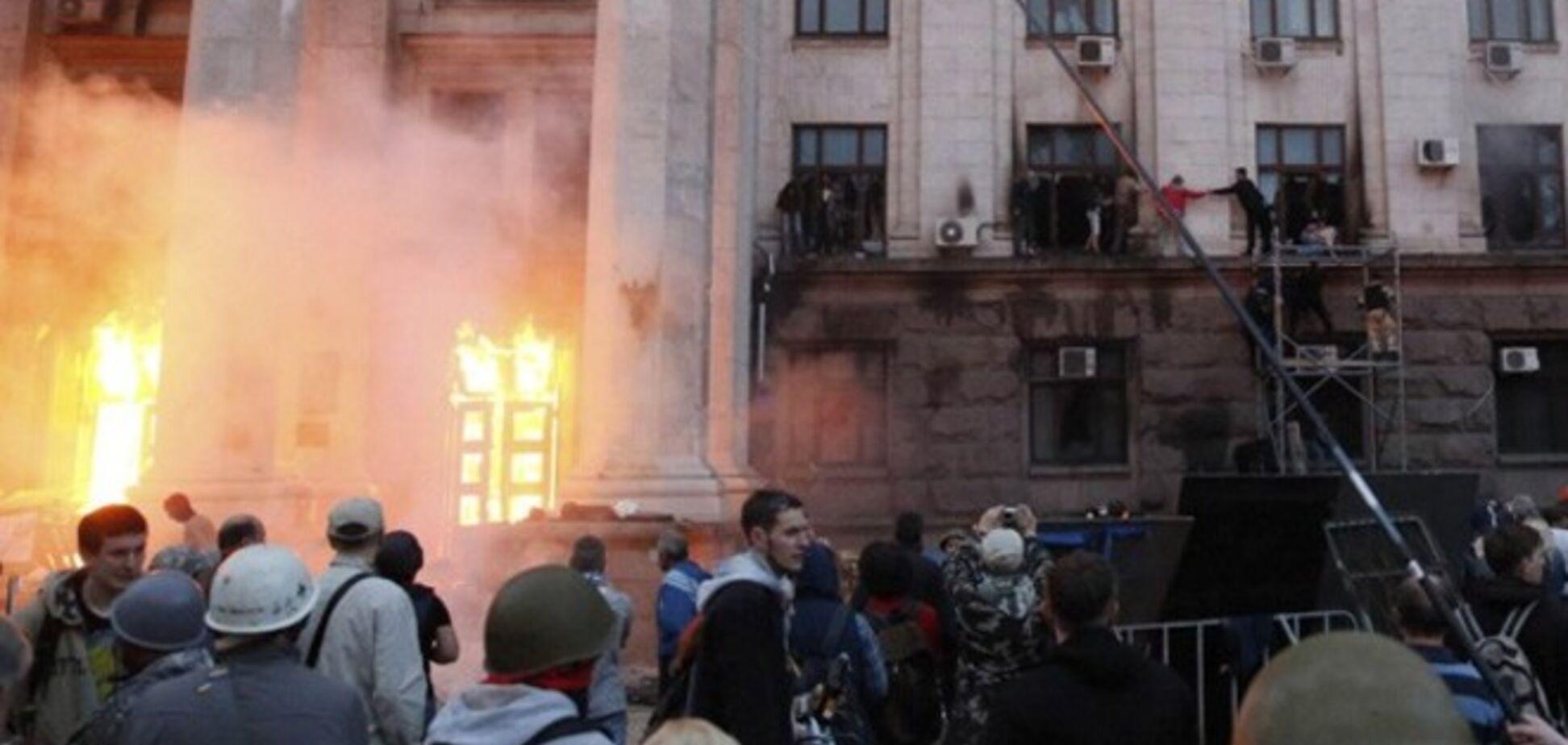 К трагическим событиям в Одессе причастны российские спецслужбы - СБУ