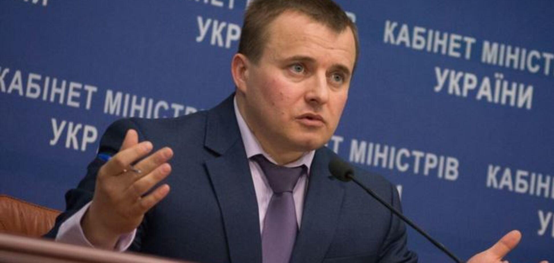 Активисты требуют отправить Демчишина в отставку и завести на него дело