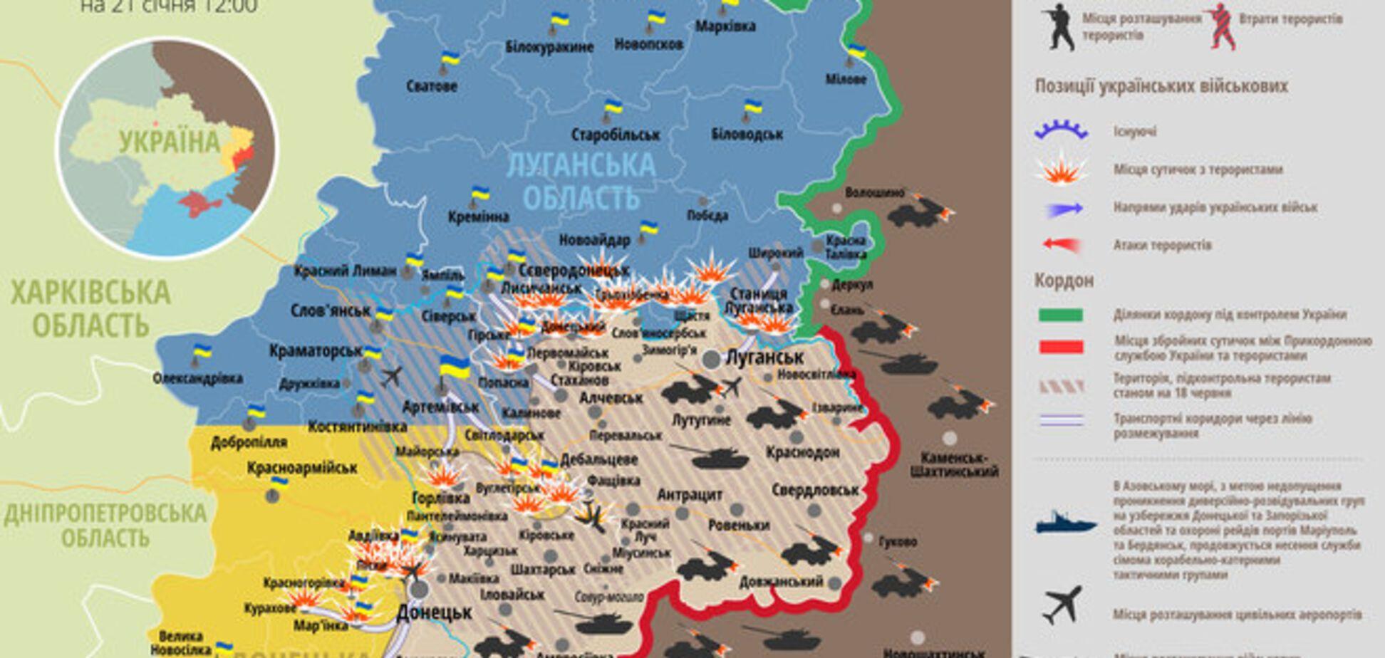 Из-за огромных потерь на Донбассе Россия стягивает новые силы: карта АТО