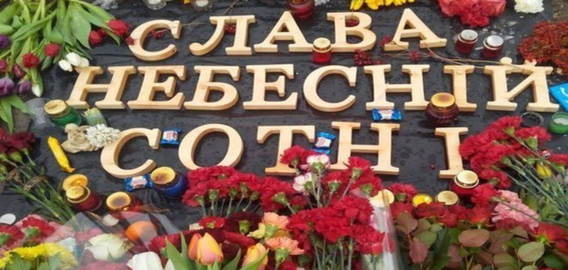 В Киеве почтут память первых героев Небесной Сотни