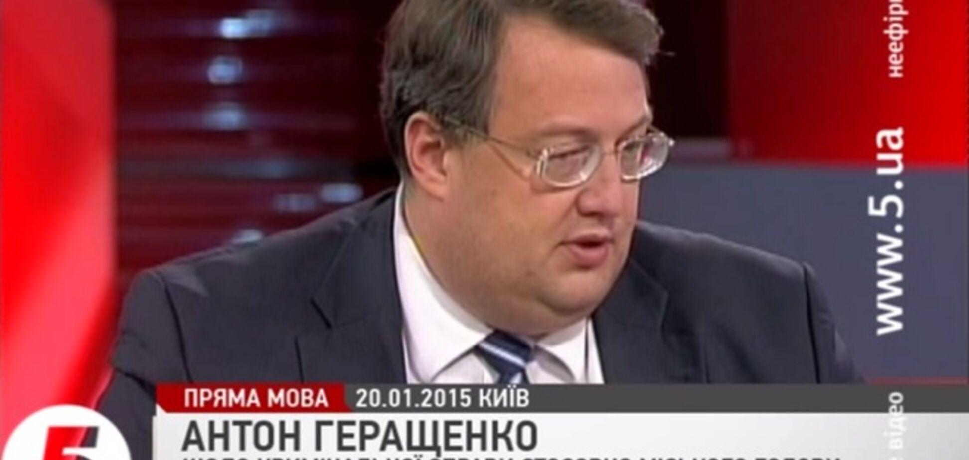 Наиболее решительные террористы уехали из Харькова - Геращенко