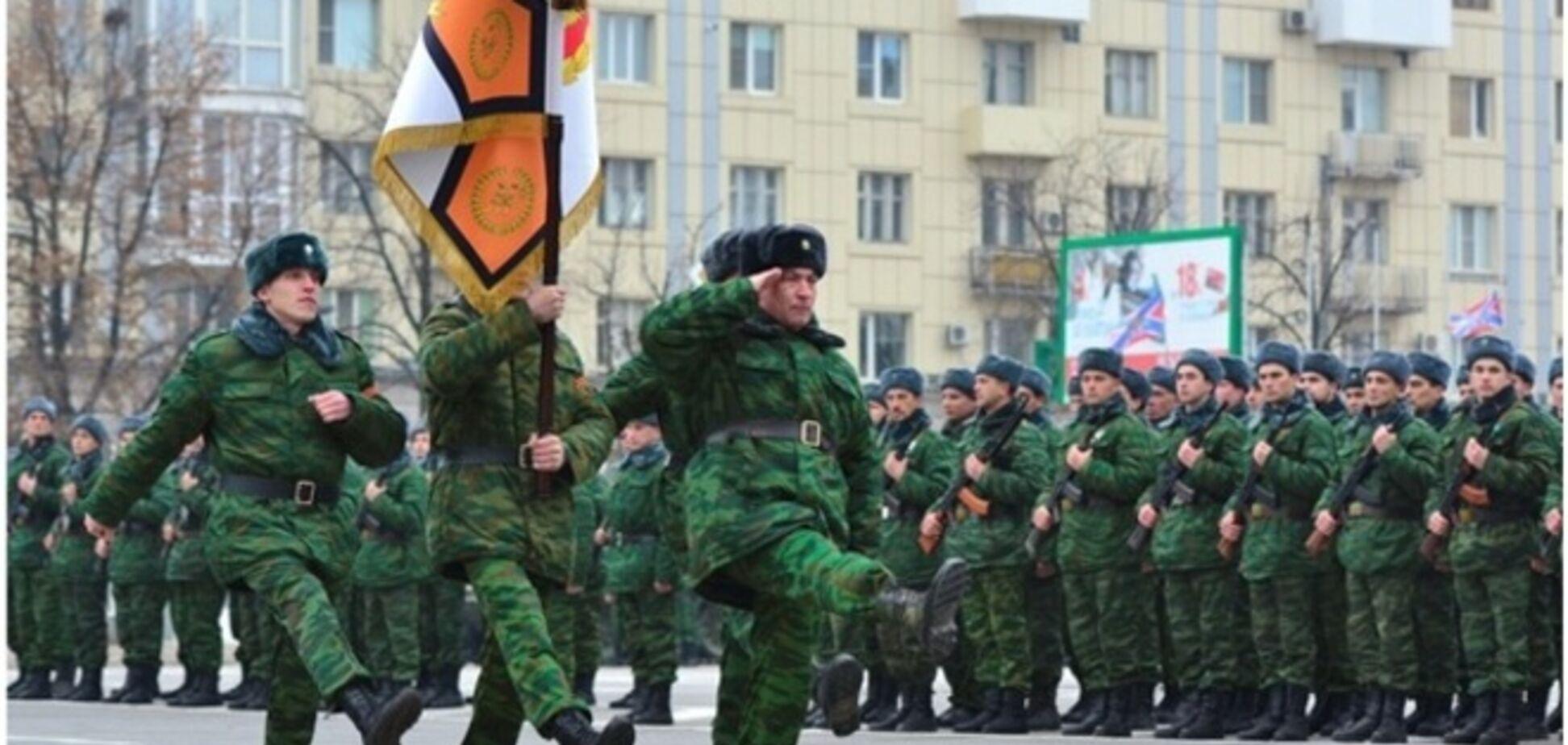 Заполярная бригада воюет в Луганске под видом войск 'ЛНР': фотофакт