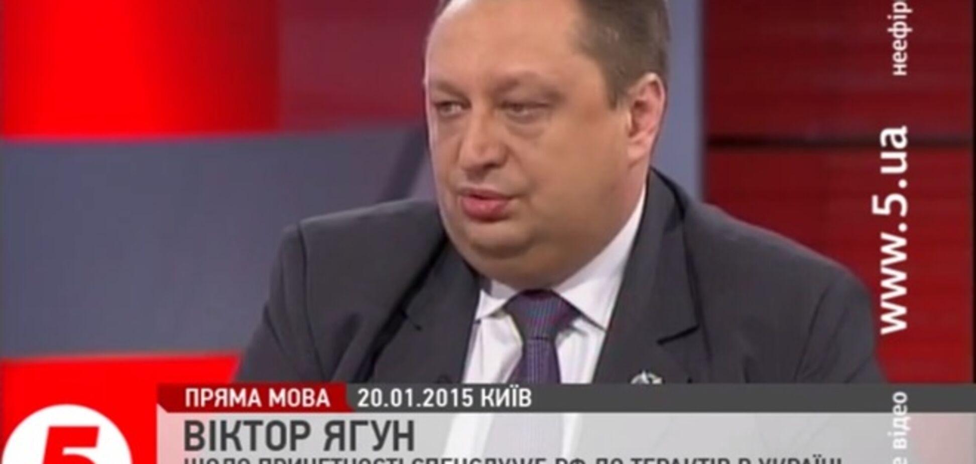 В СБУ рассказали о связи терактов по Украине и эскалации в зоне АТО