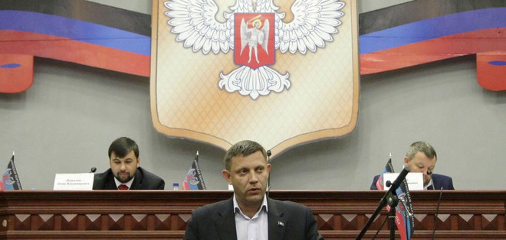 Антимайдан в Сан-Франциско собирает деньги в помощь 'ДНР' - проукраинский волонтер