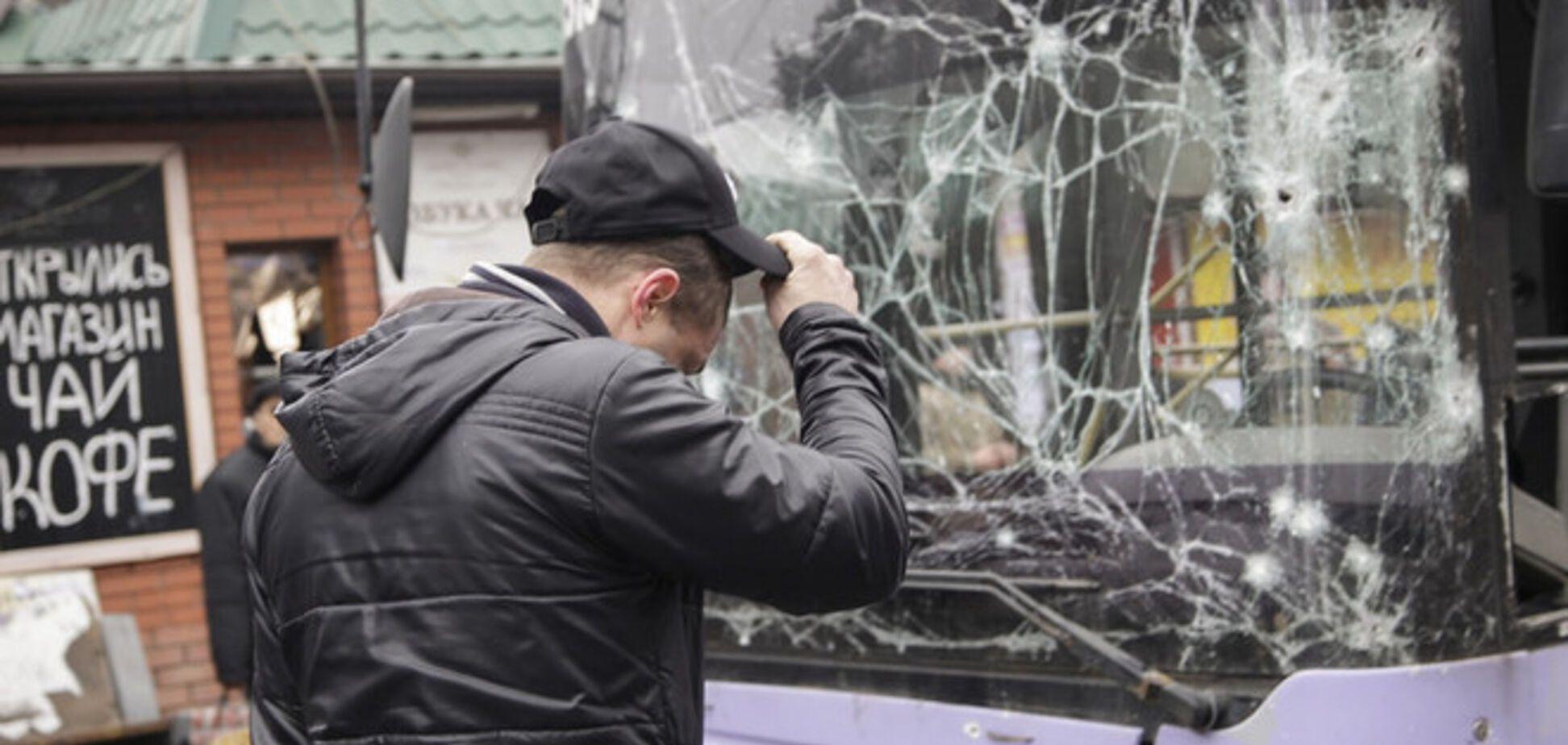 В ОБСЕ сообщили, откуда обстреляли остановку в Донецке