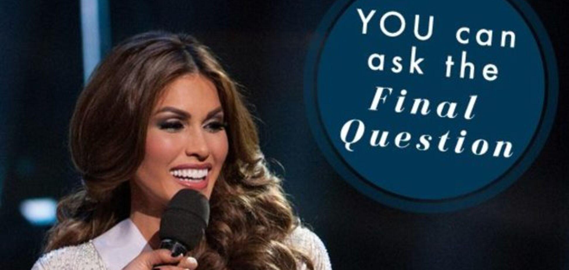 Задать финальный вопрос на 'Мисс Вселенная 2015' может каждый житель мира