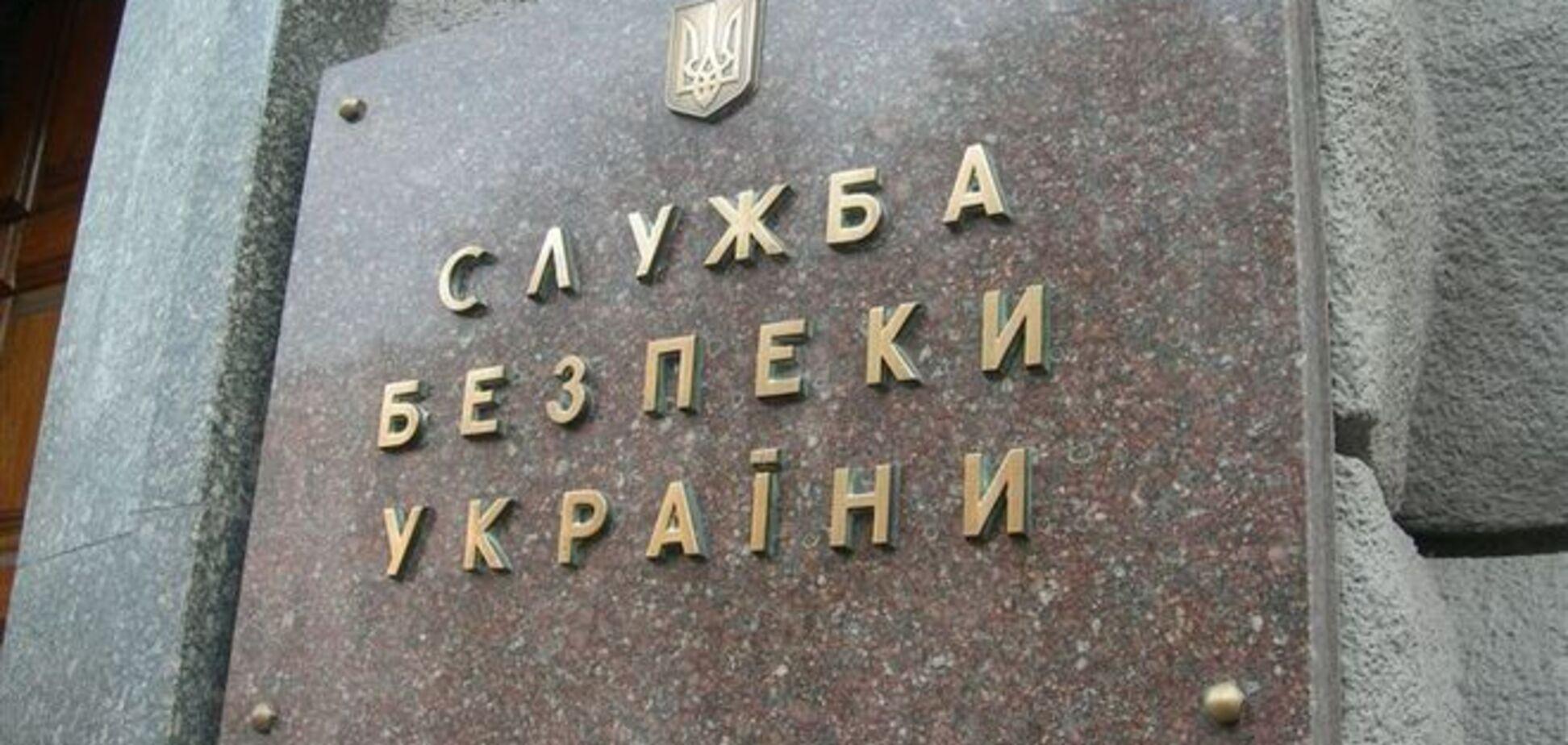 СБУ заподозрила экс-начальника милиции Ривненщины в государственной измене