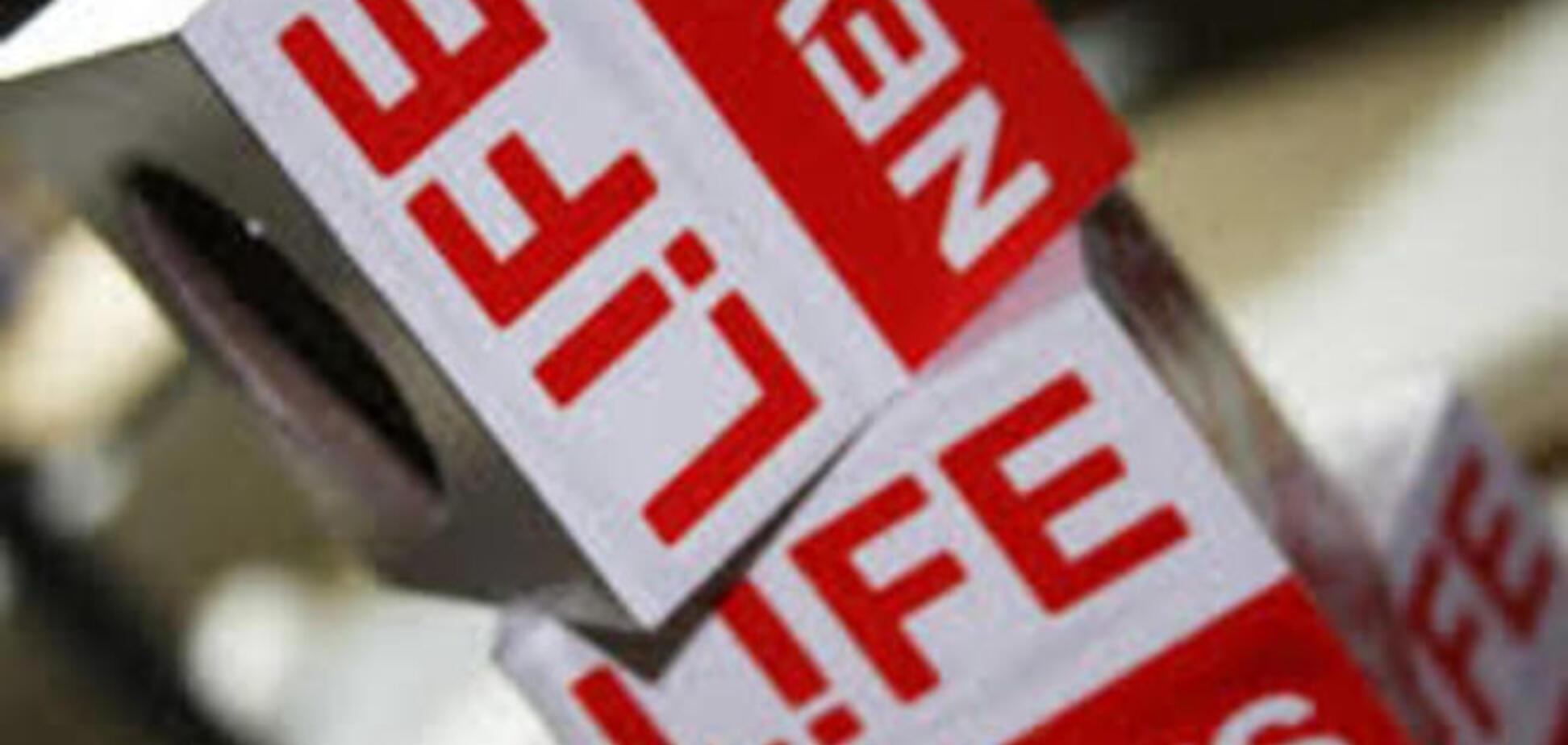 ОБСЕ о репортаже LifeNews c пленным 'киборгом': неэтично и неприемлемо