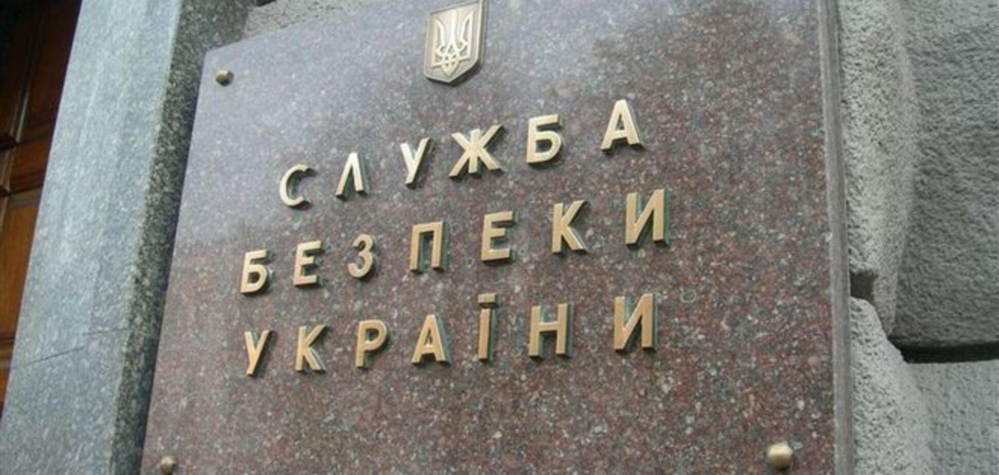 СБУ арестовала более 700 человек за терроризм и госизмену