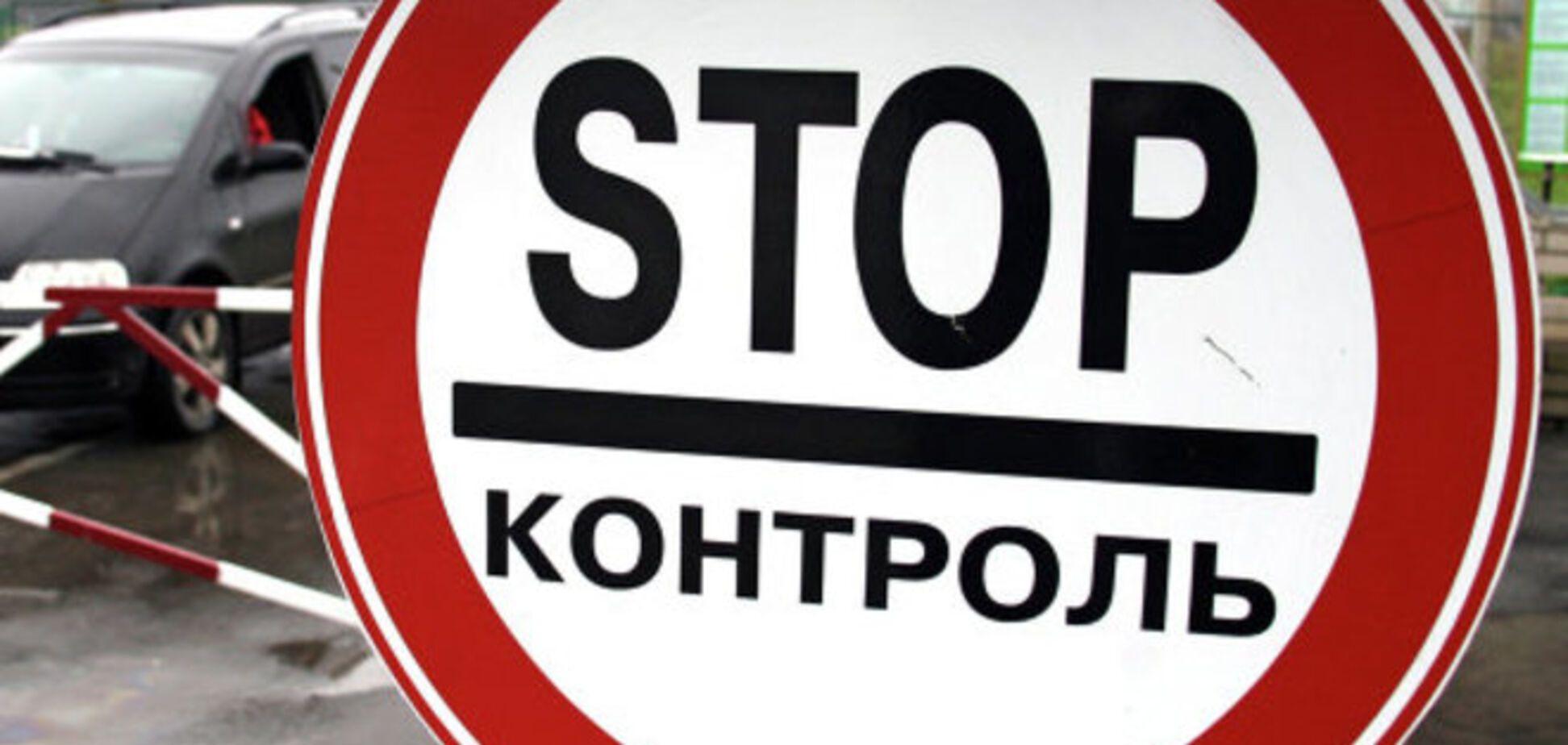 Руководство таможни не делает достаточно шагов для борьбы с контрабандой