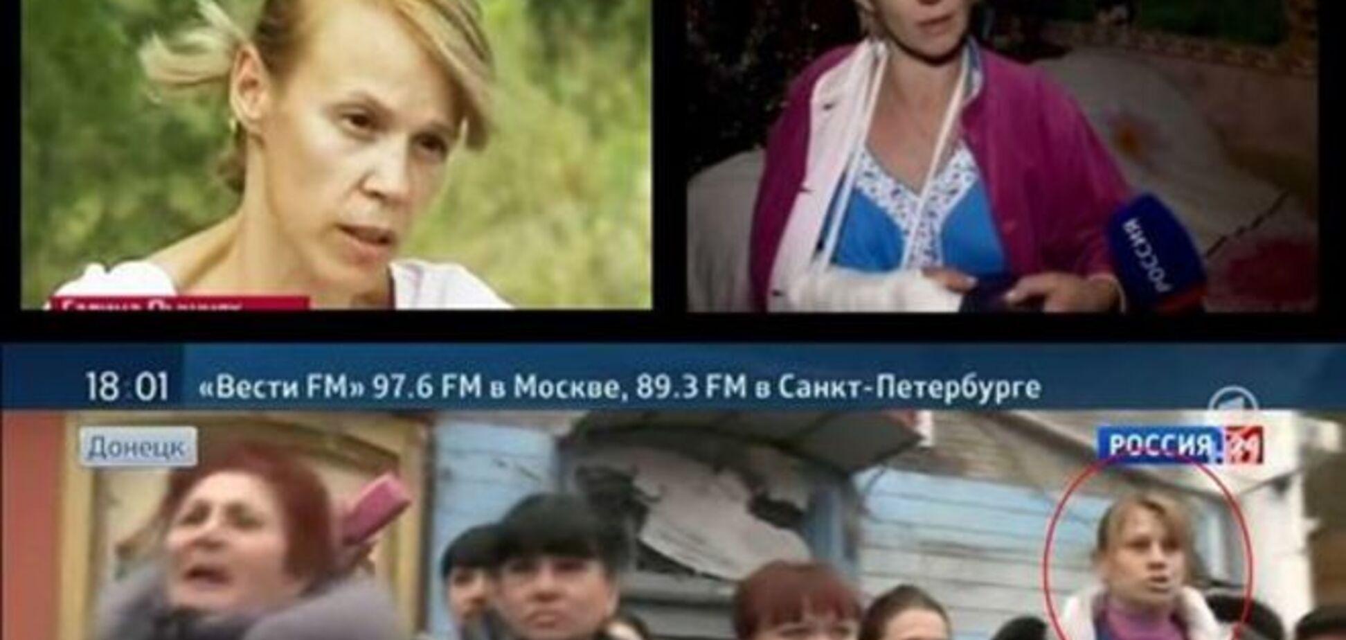 Героиня сюжета о 'распятом мальчике' засветилась среди 'жертв' взрыва в Донецке - соцсети