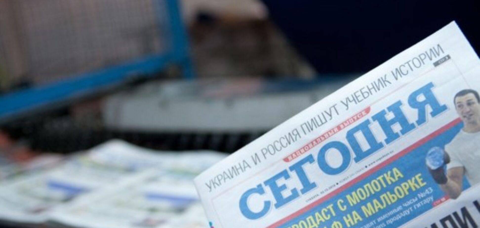 СБУ ищет в газете Ахметова российскую пропаганду