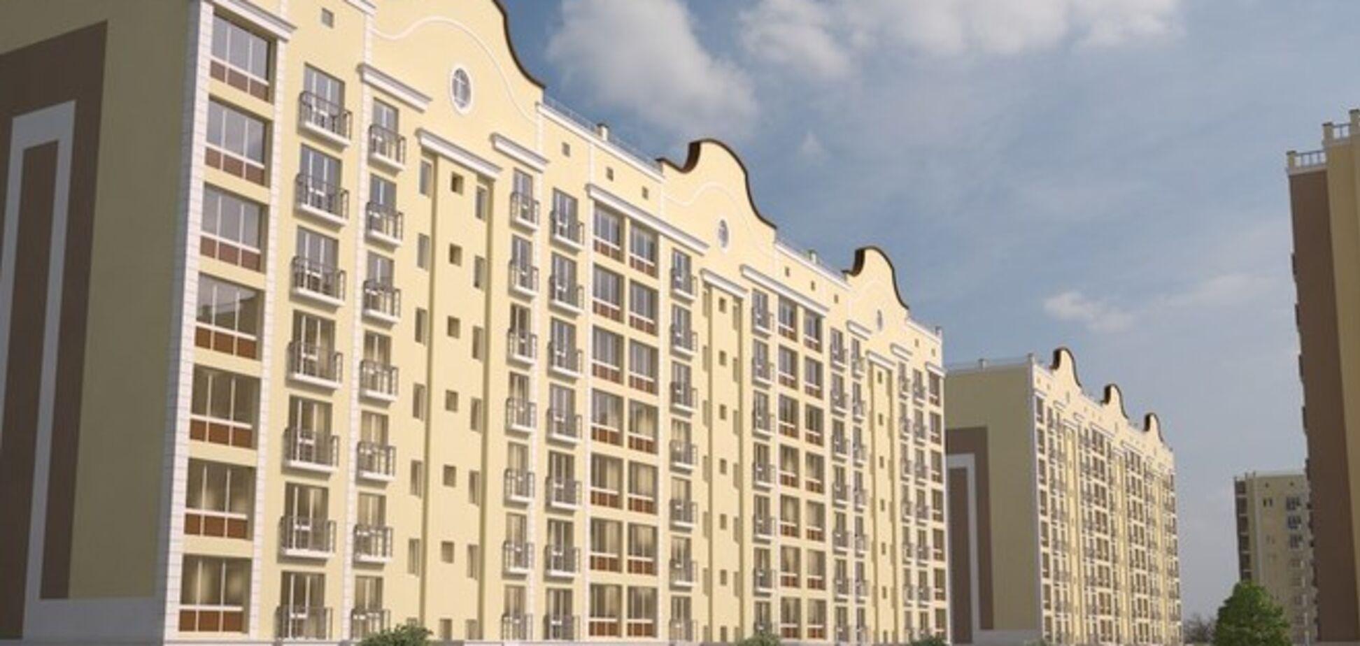 Цены на квартиры в 2015 году могут значительно снизиться